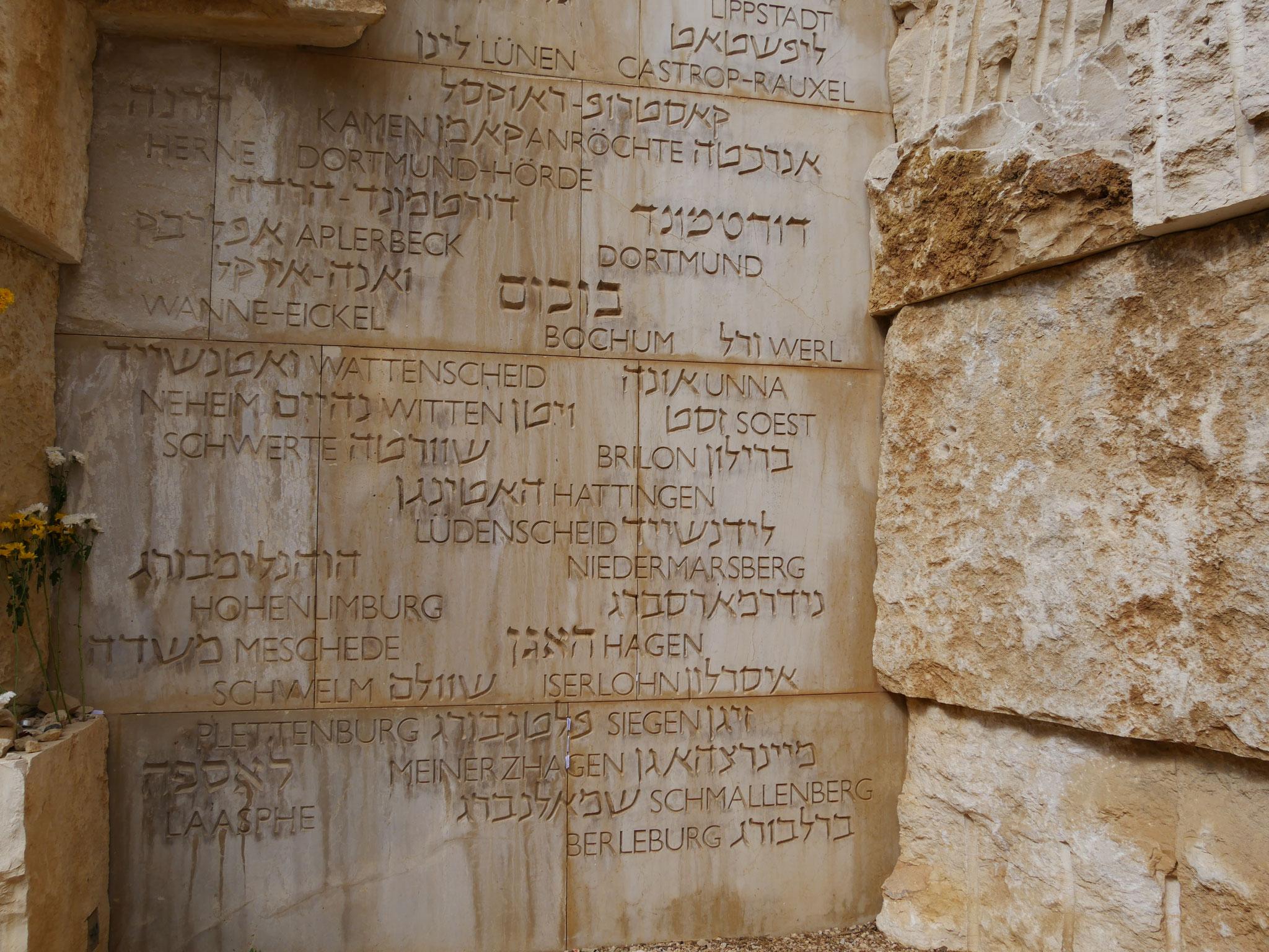 Im Tal der Gemeinden sind jüdische Gemeinden aus aller Welt eingemeisselt - auch Soest, Lippstadt, Beckum