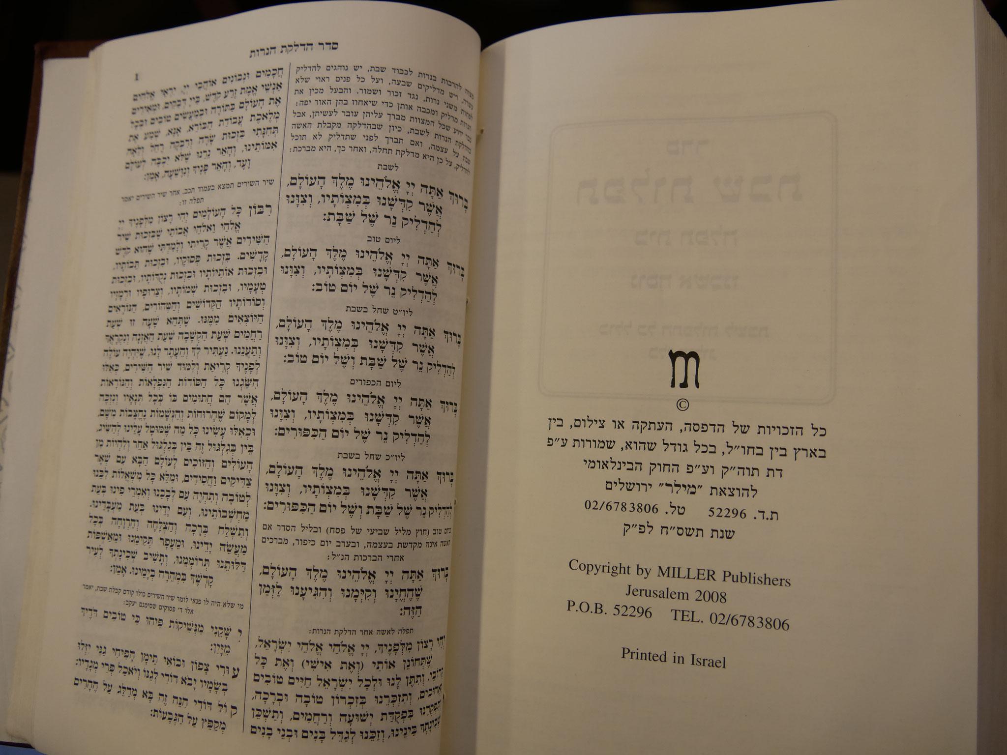 Blick in ein jüdisches Gebetbuch