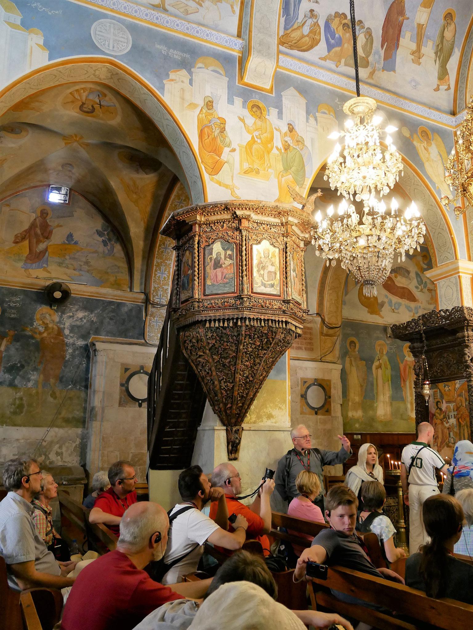 Orthodoxe St. Gabrielskirche ...