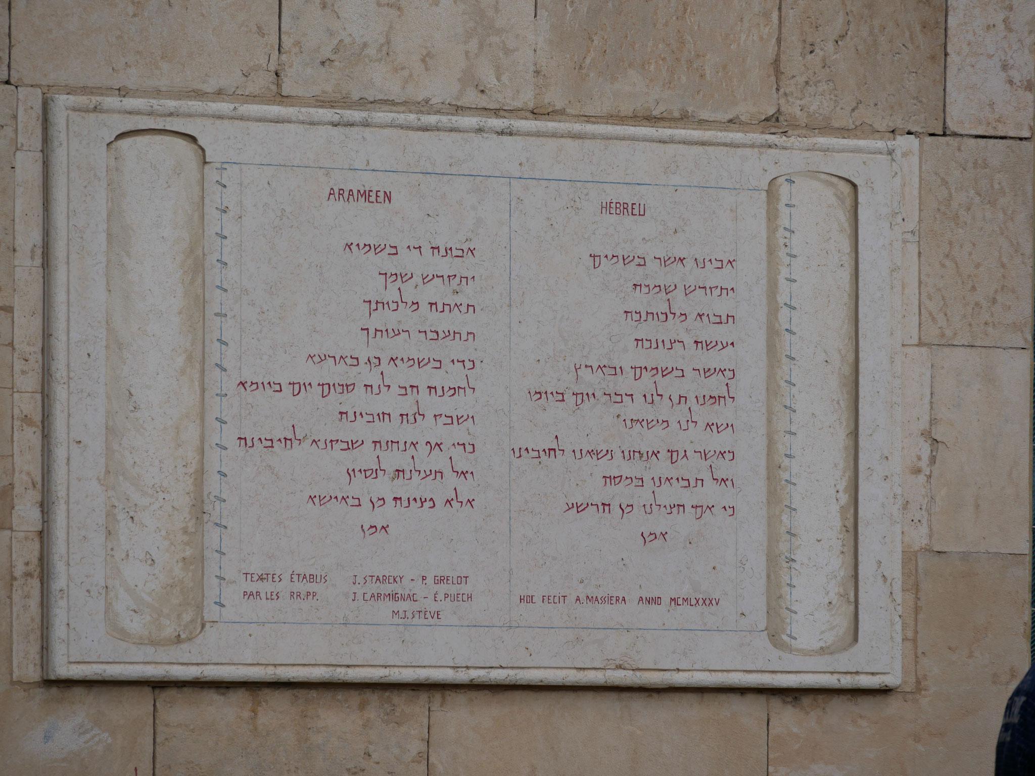 Vater unser auf arabisch und hebräisch
