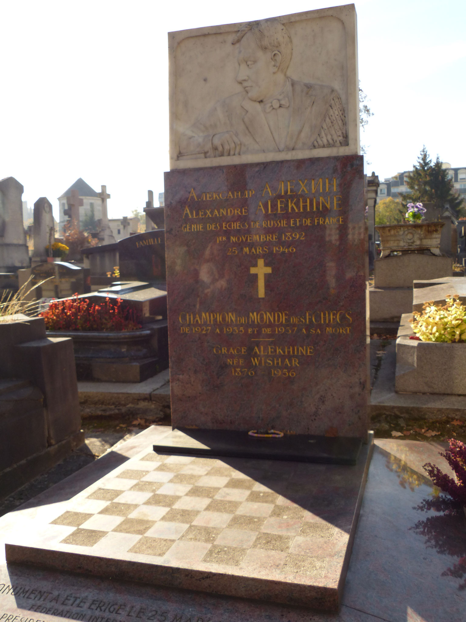 Alexandre Mekhine  - Génie des échecs