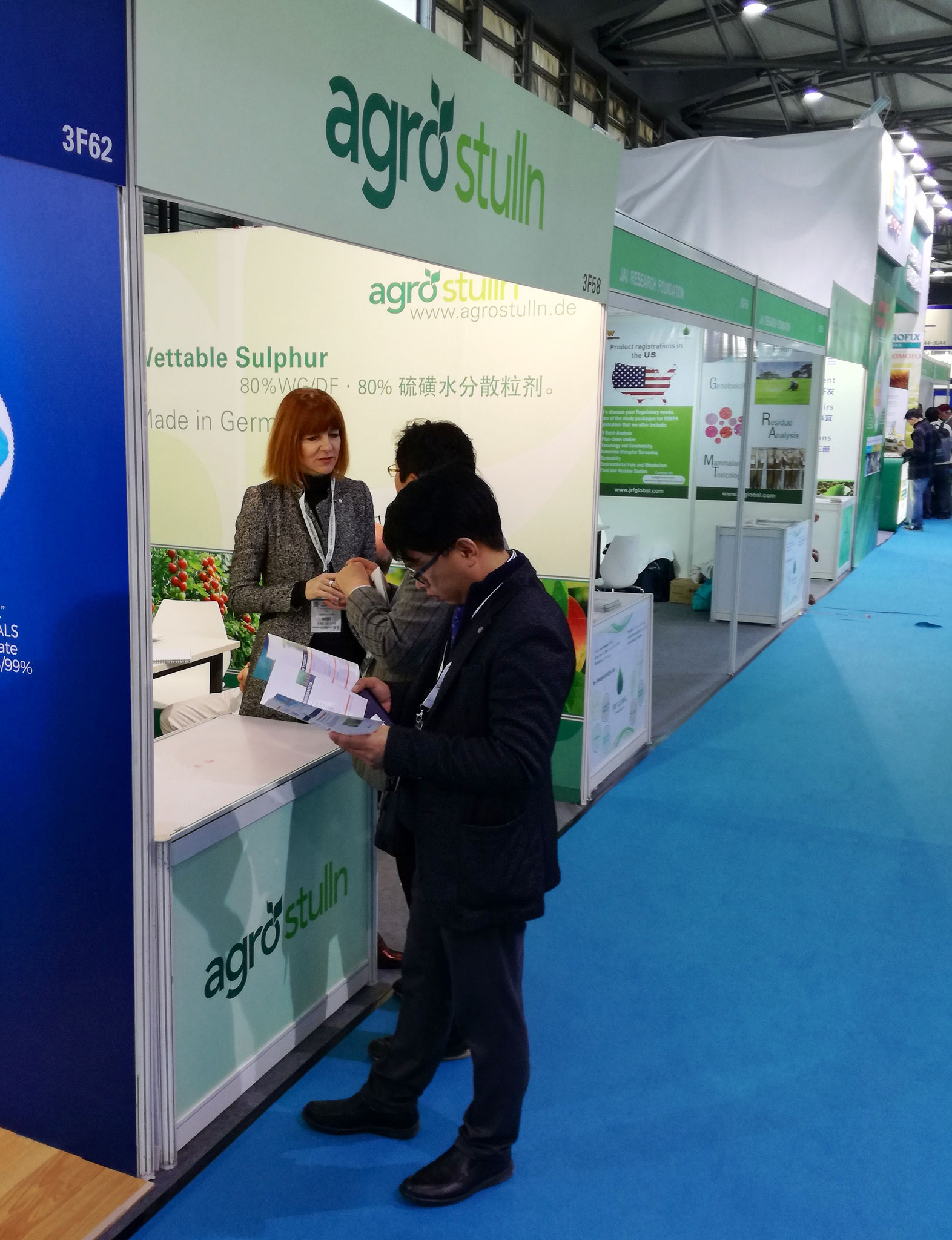 agrostulln booth at the CAC exhibition in Shanghai