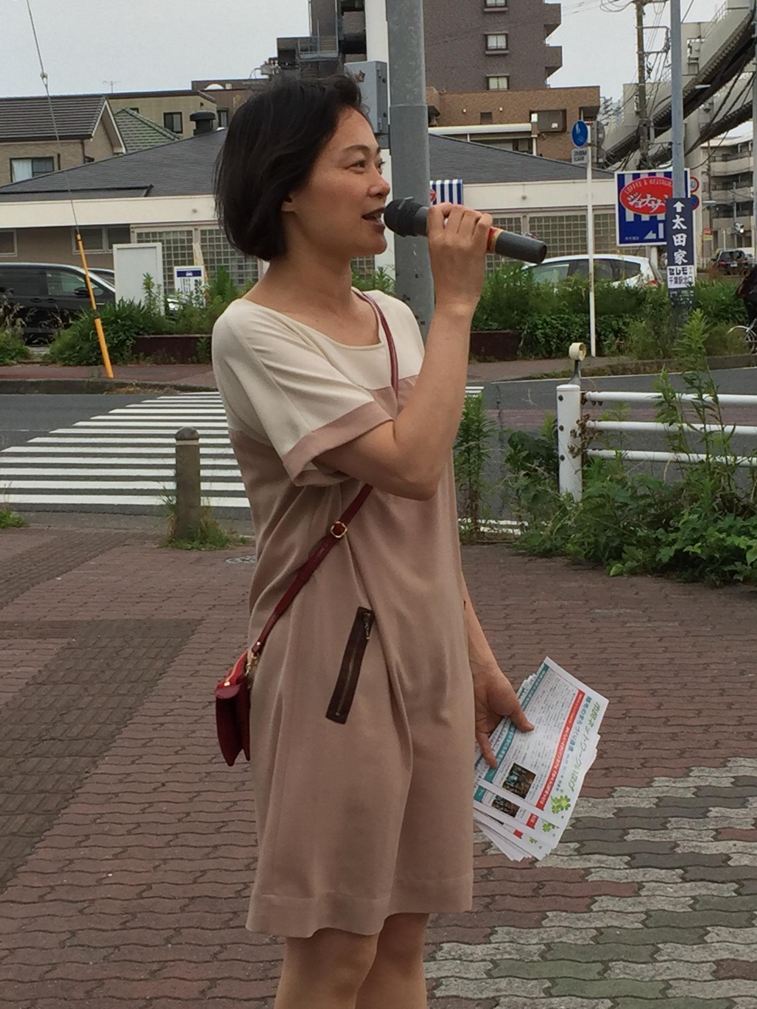 作草部駅前での活動〜お気軽に声を掛けてくださいね〜