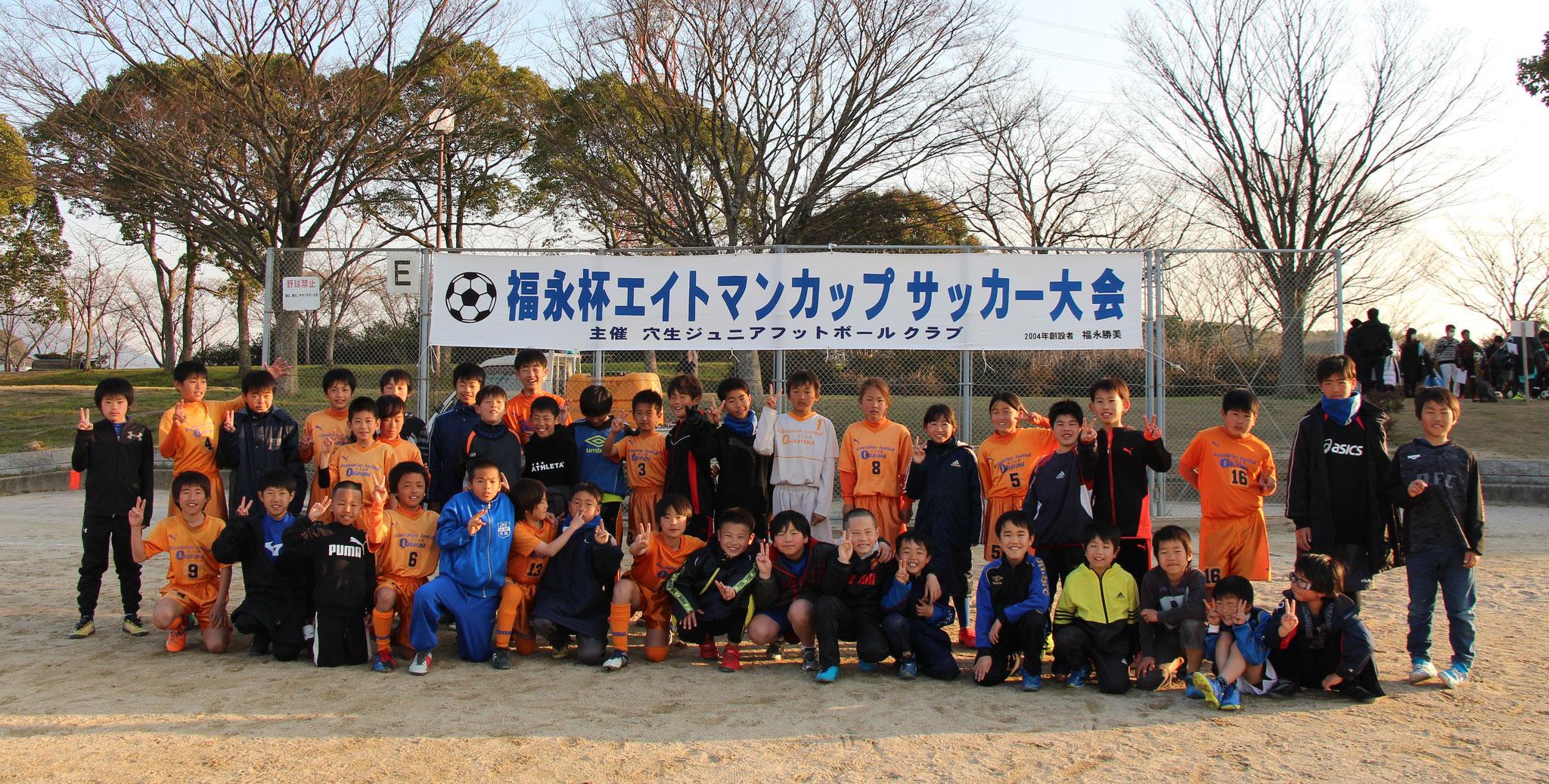 U-12福永杯 ベストグループ6位 2019/2/24