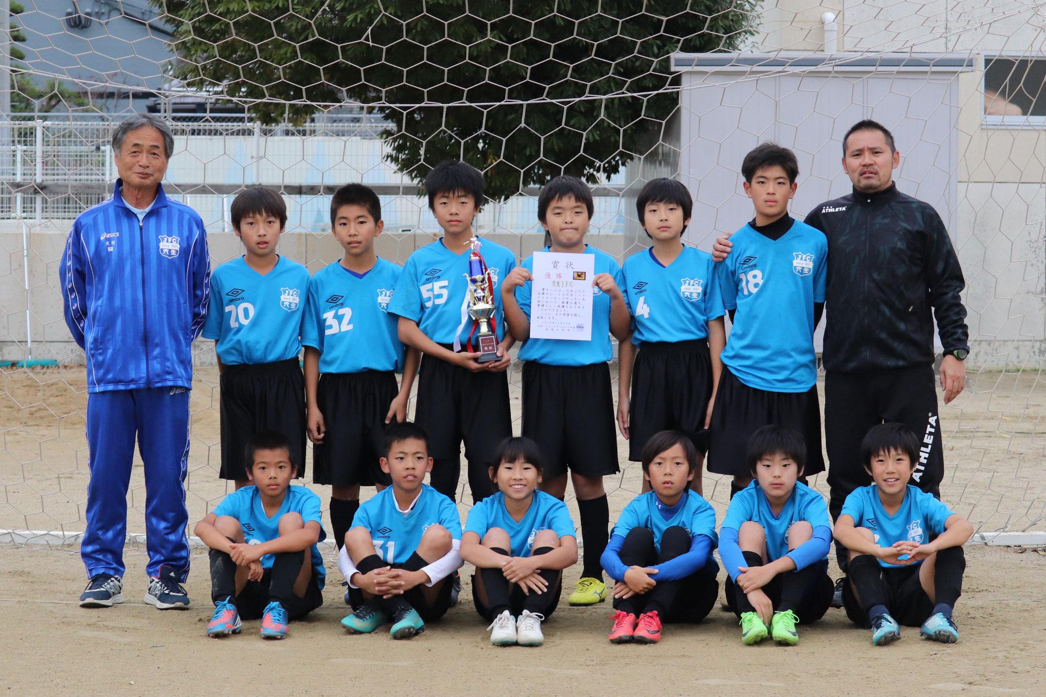 U-12穴生ミニエイトマンカップ  優勝! 2018/11/18