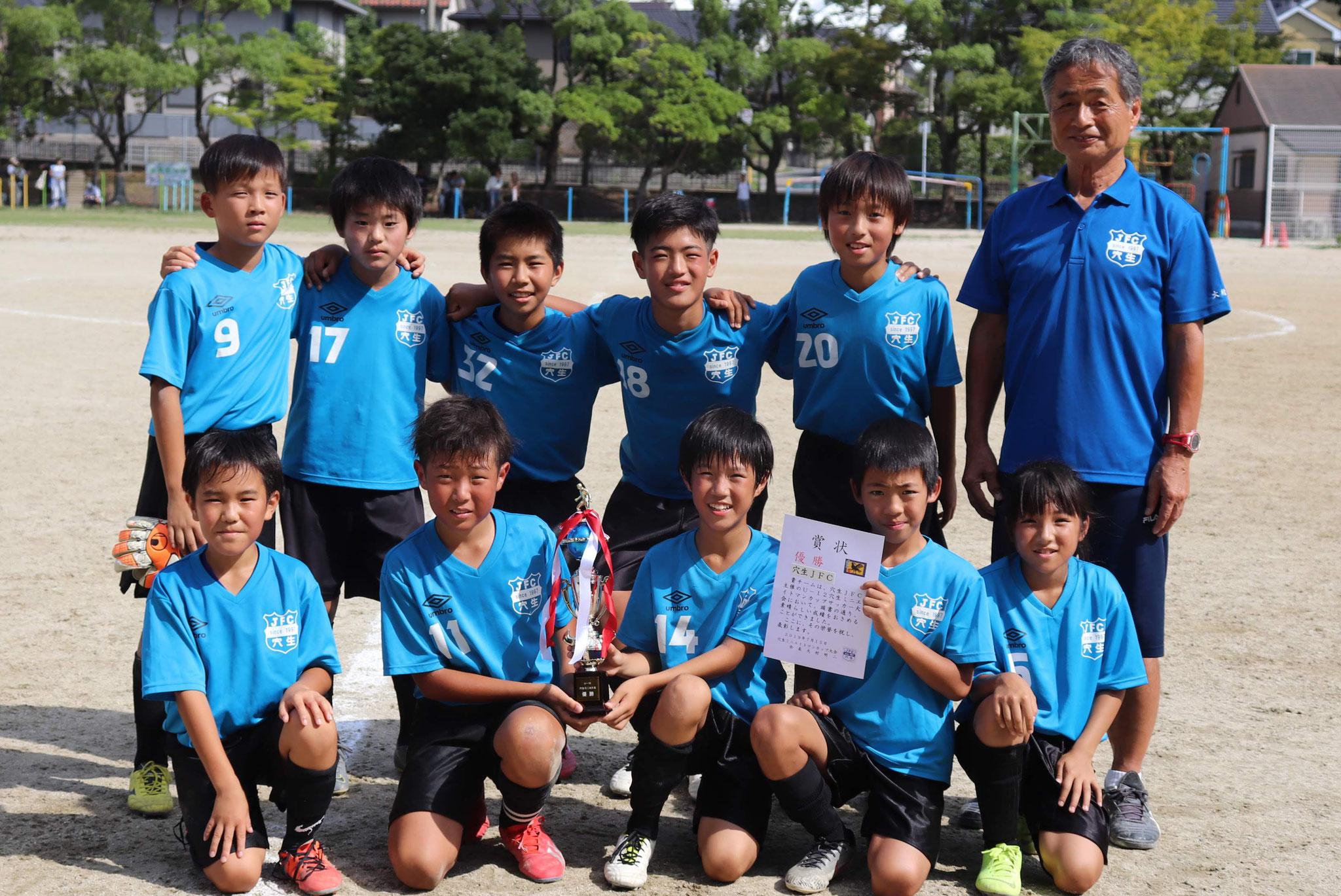 2019/7/15 U-12ミニエイトマンカップ 優勝!!!