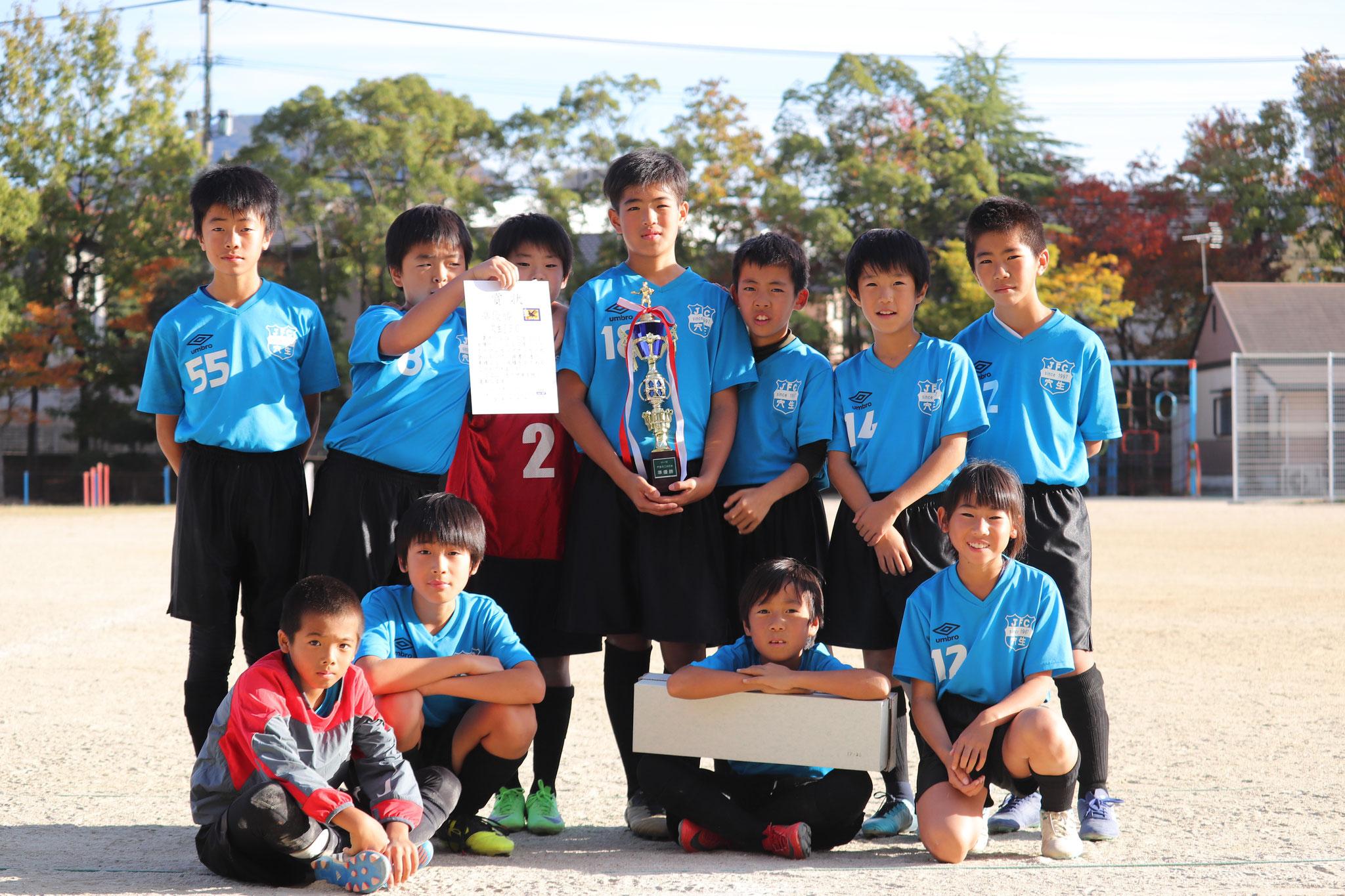 U-12穴生ミニエイトマンカップ 準優勝 2018/11/3