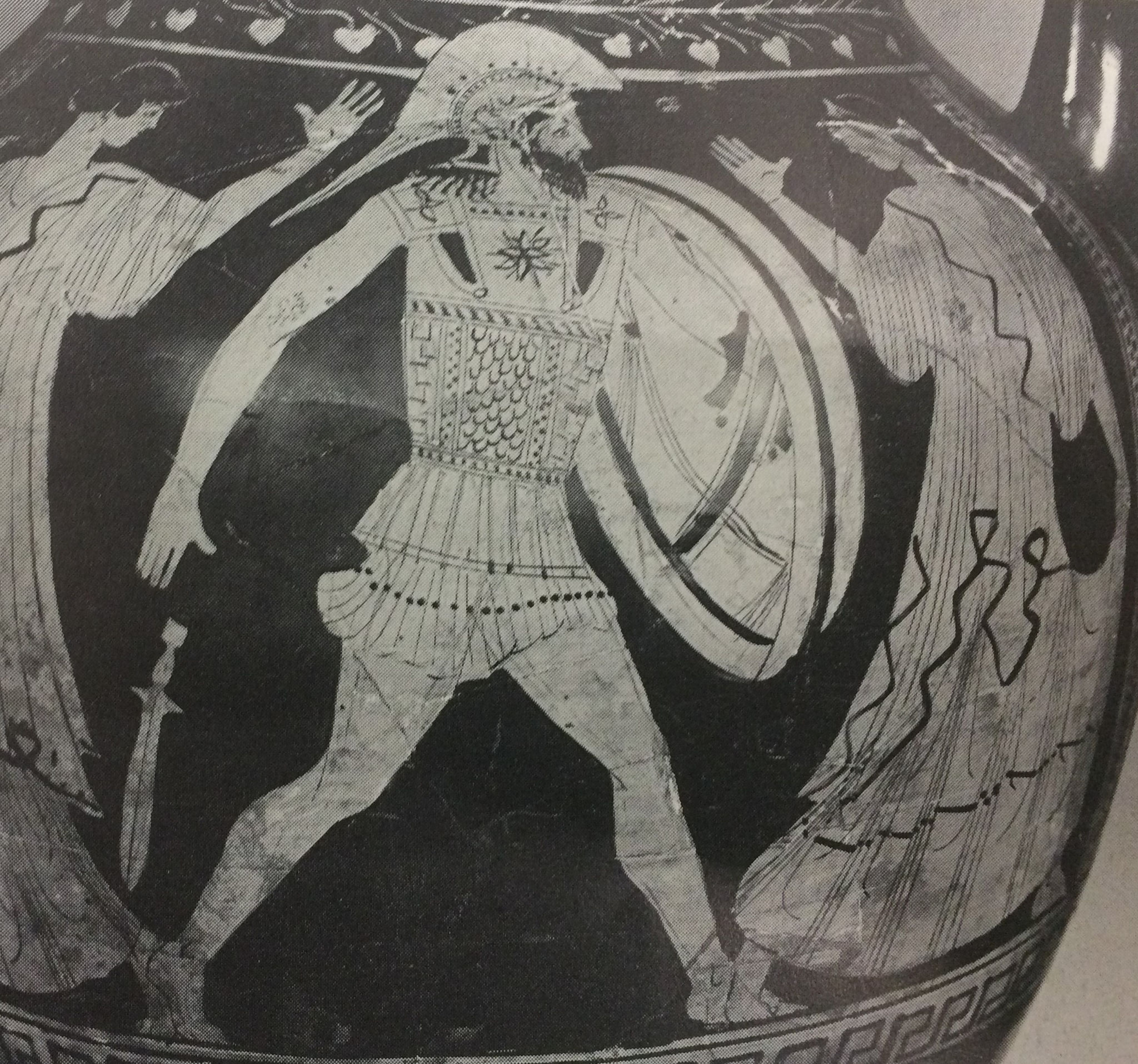 Abb. 6: British Museum London, 470 v. Chr.