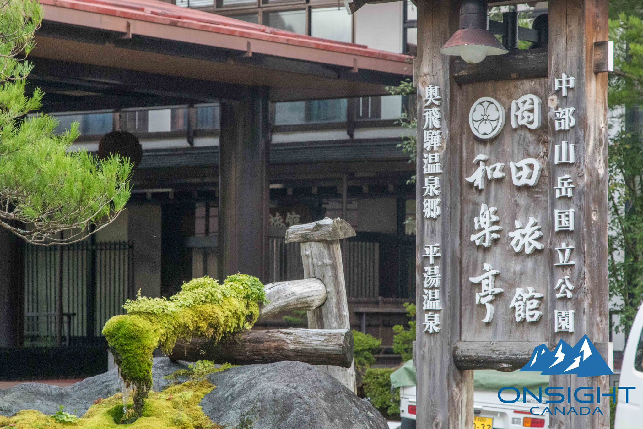 Traverse finish at Onsen ryokan