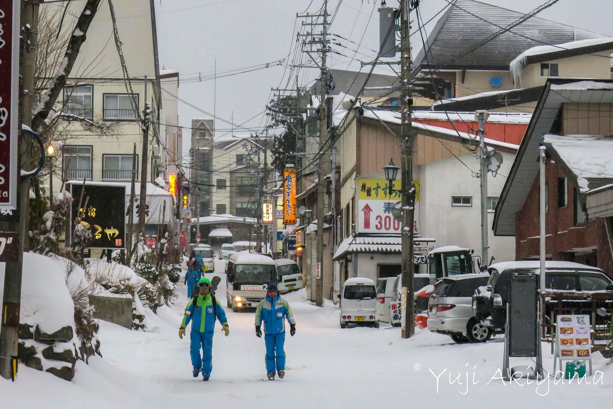 Town of Myoko