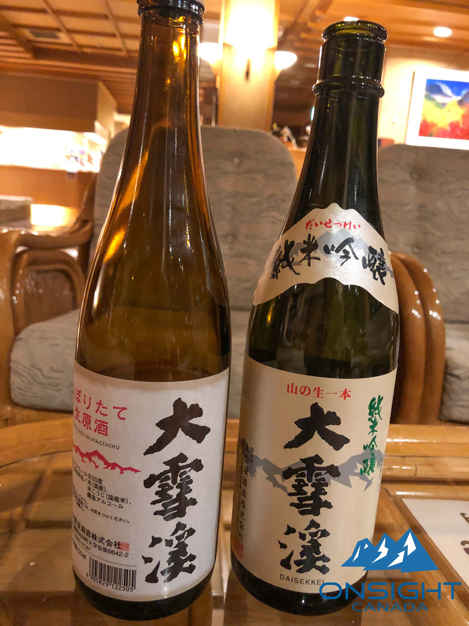 Sake is our favorite drink