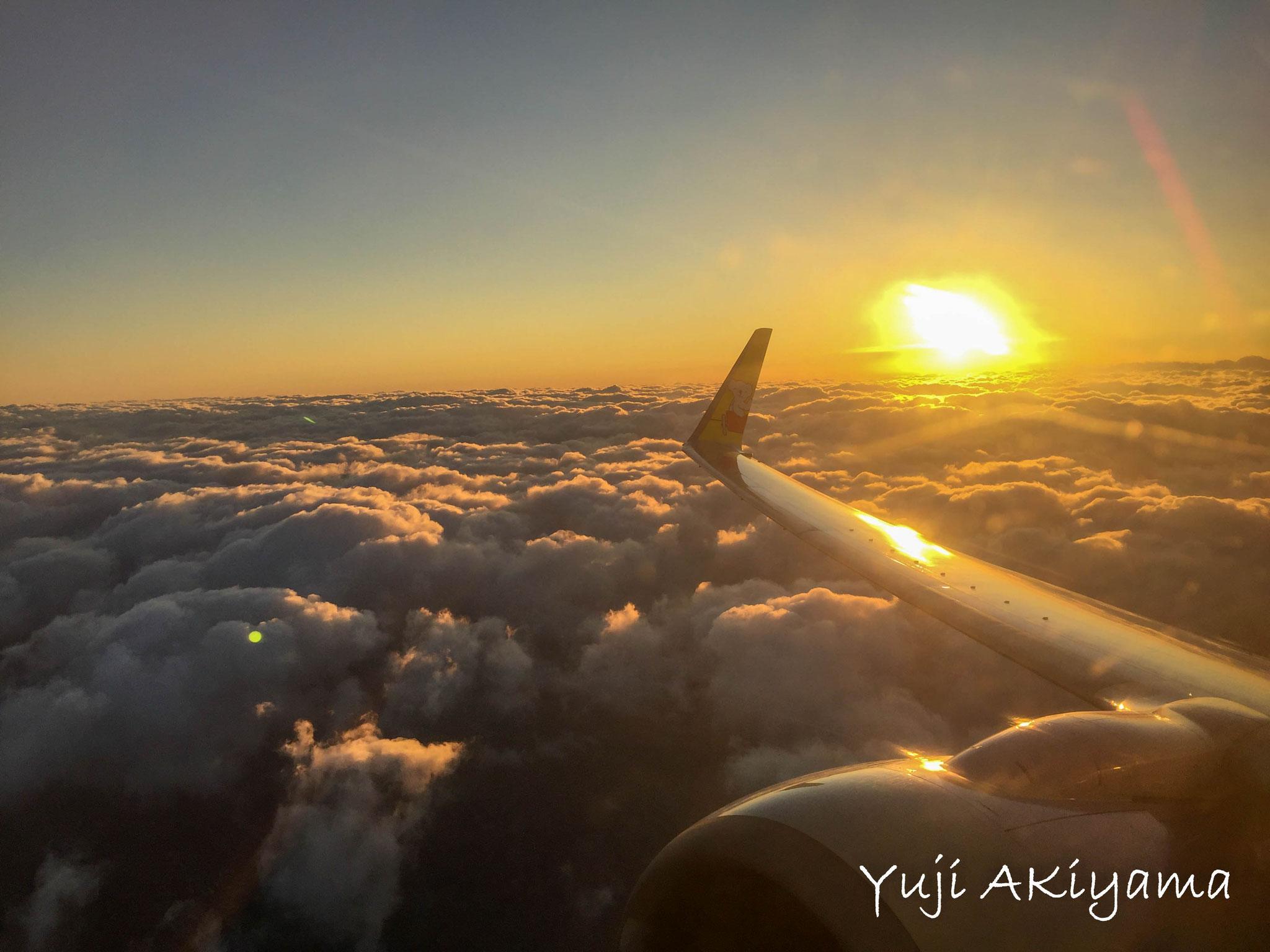 1.5hour flight to Hokkaido from Tokyo