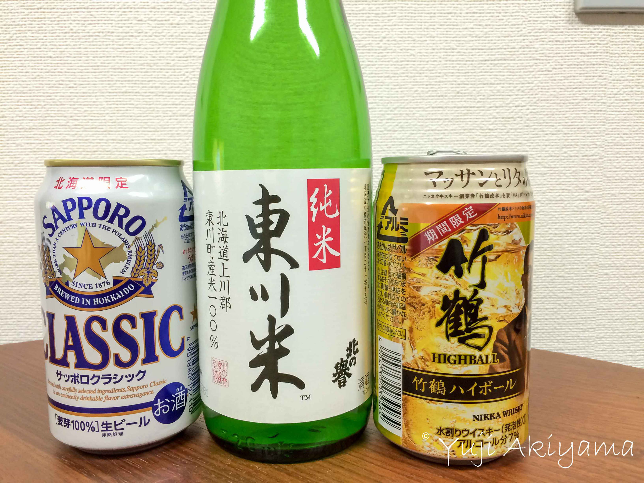 Hokkaido limited beer and sake