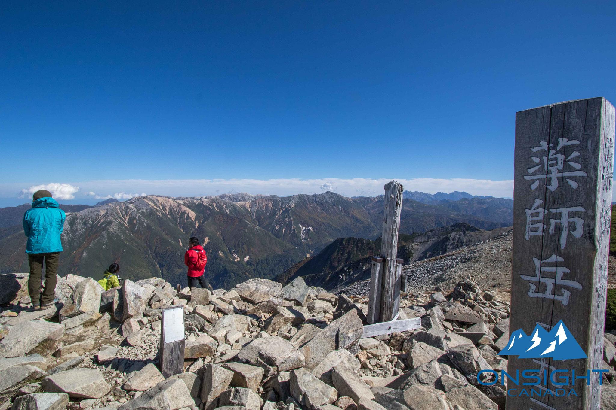 Top of Mt. Yakushi