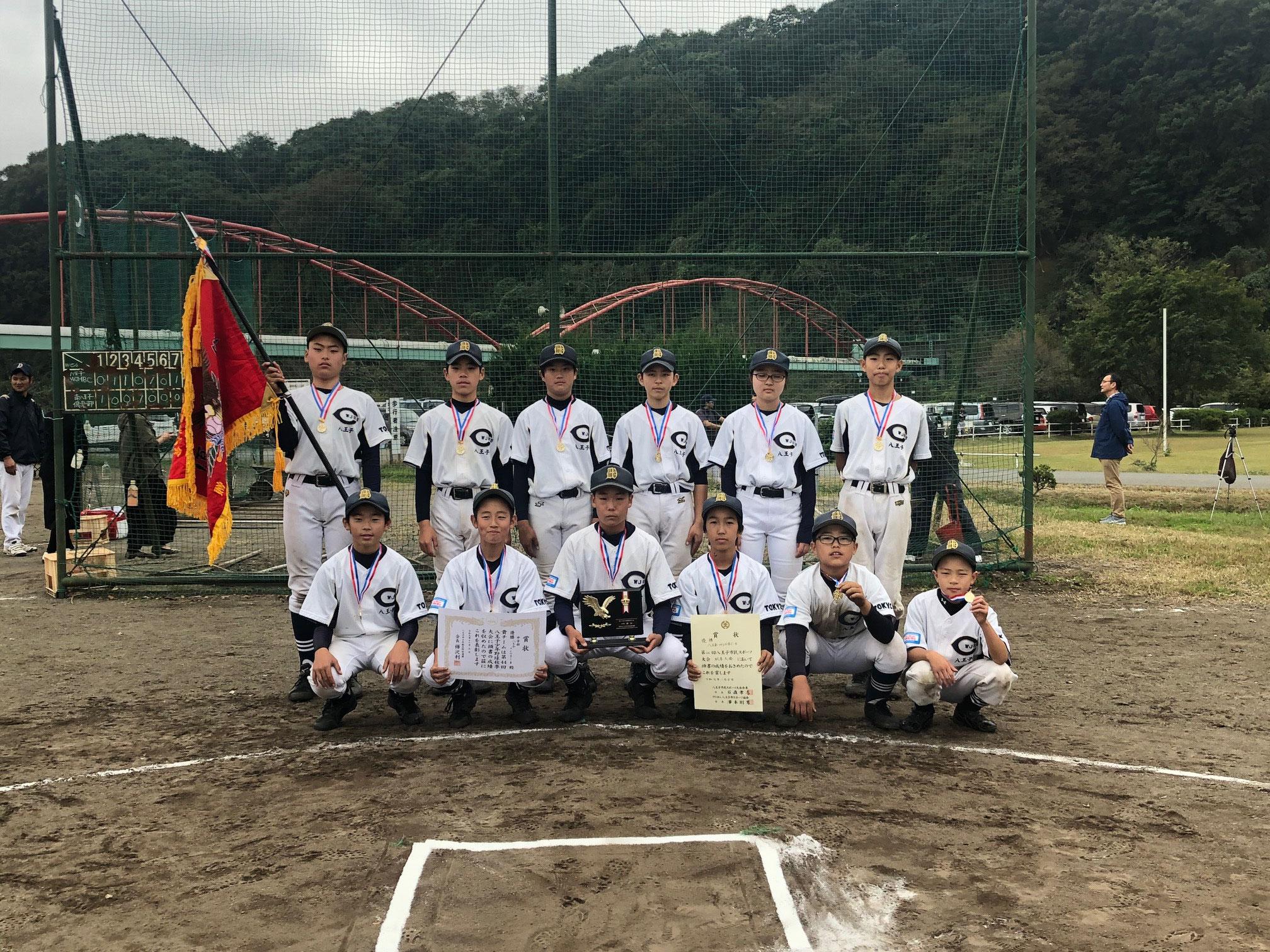 第44回 八王子市少年軟式野球 秋季大会 優勝 WJHBC-B 令和元年11月3日