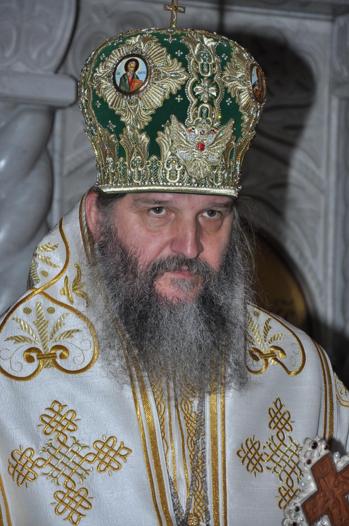 Vladika Andrej