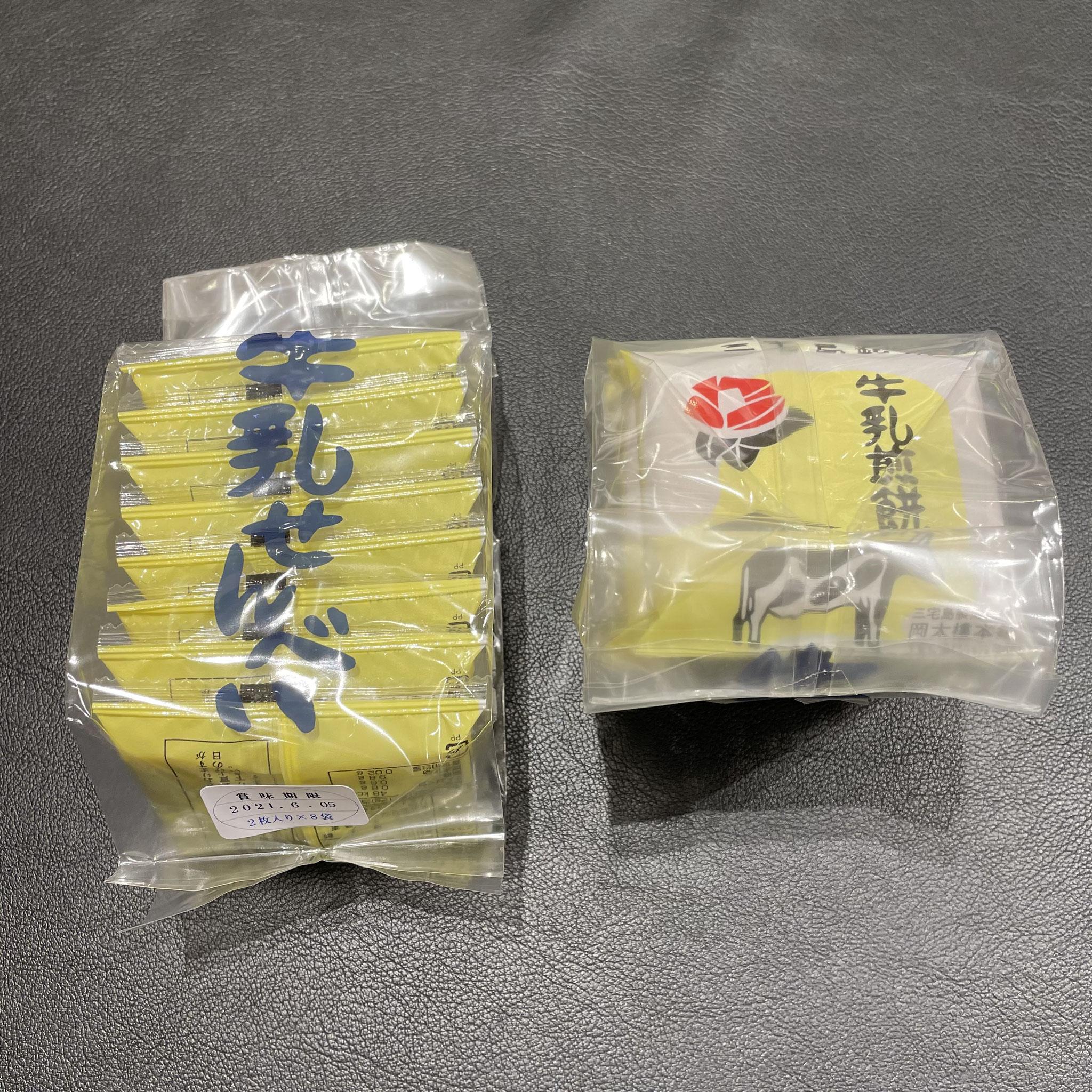 三宅島銘菓♪ 牛乳せんべい☆
