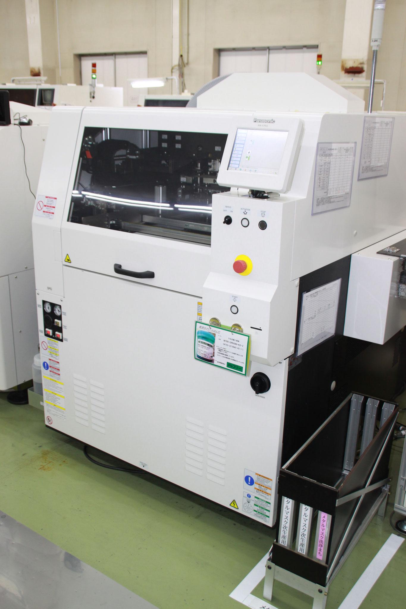 スクリーン印刷機 パナソニック製 SPG