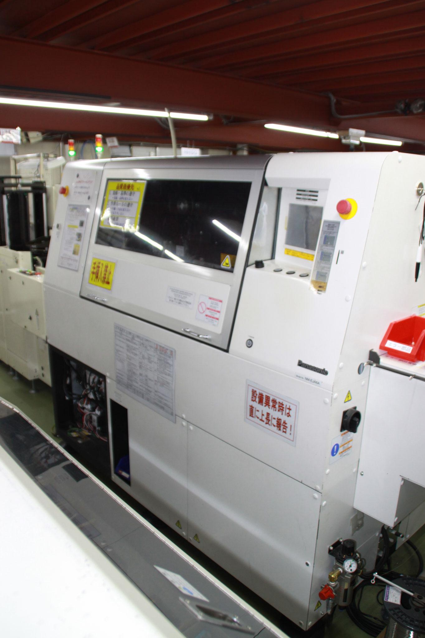 アキシャル部品挿入機 パナソニック製 AV-132