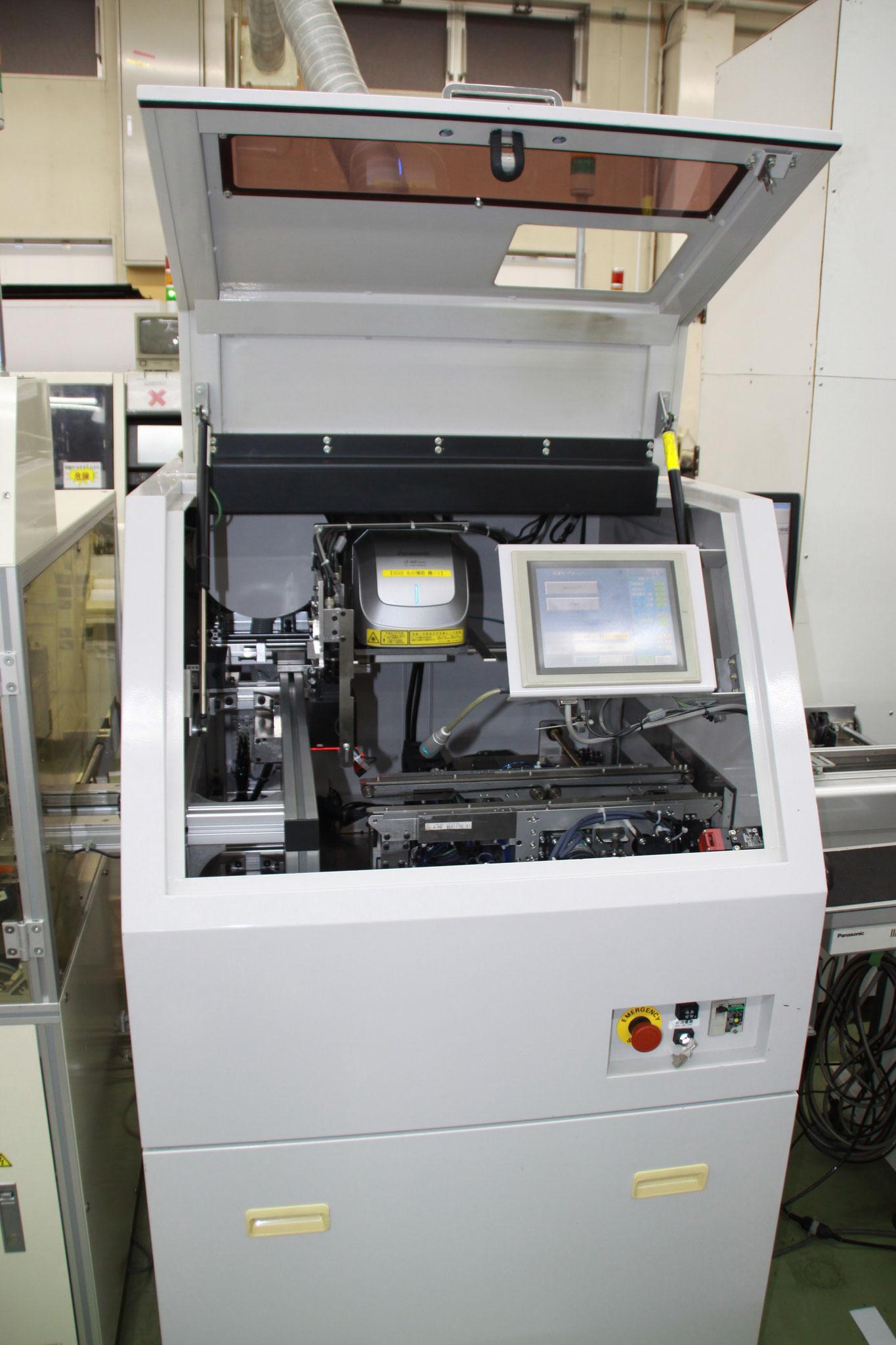 レーザー捺印装置 パナソニック製 LP-400