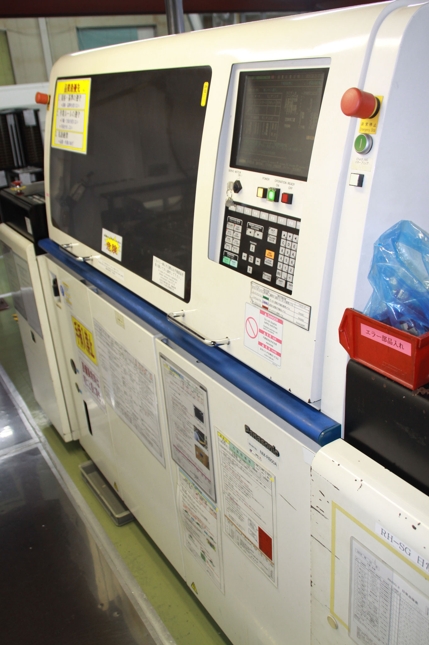 ラジアル部品挿入機 パナソニック製 RH-SG