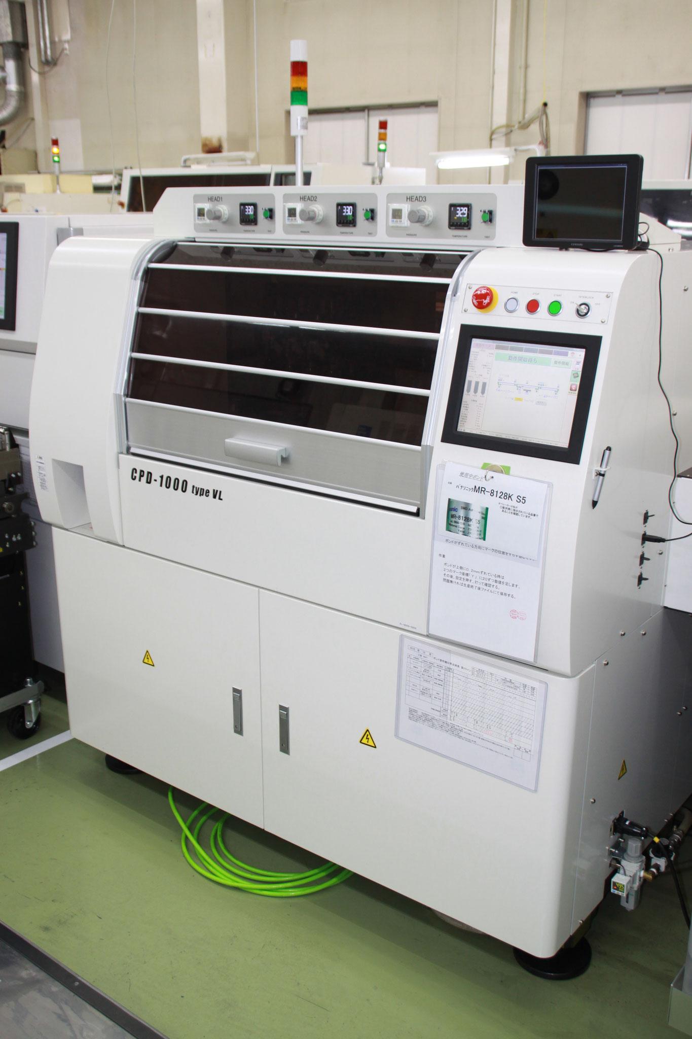 ボンド塗布機 鈴木製 CPD-1000
