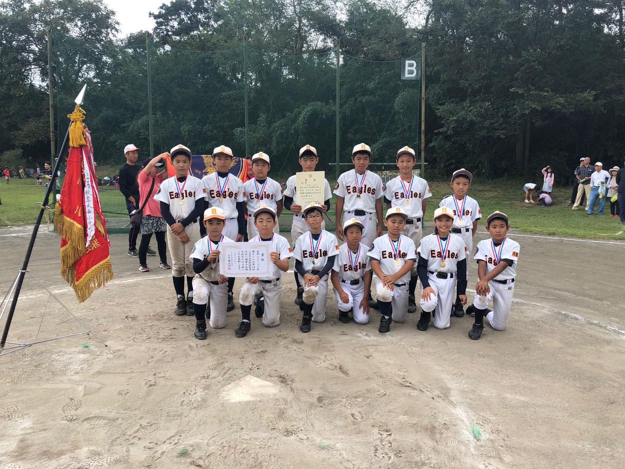 第44回 八王子市少年軟式野球 秋季大会 優勝・八王子イーグルス 令和元年10月6日
