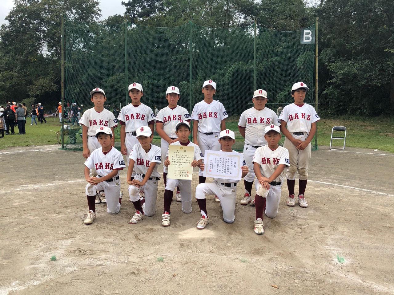 第44回 八王子市少年軟式野球 秋季大会 準優勝・南大沢オークス 令和元年10月6日
