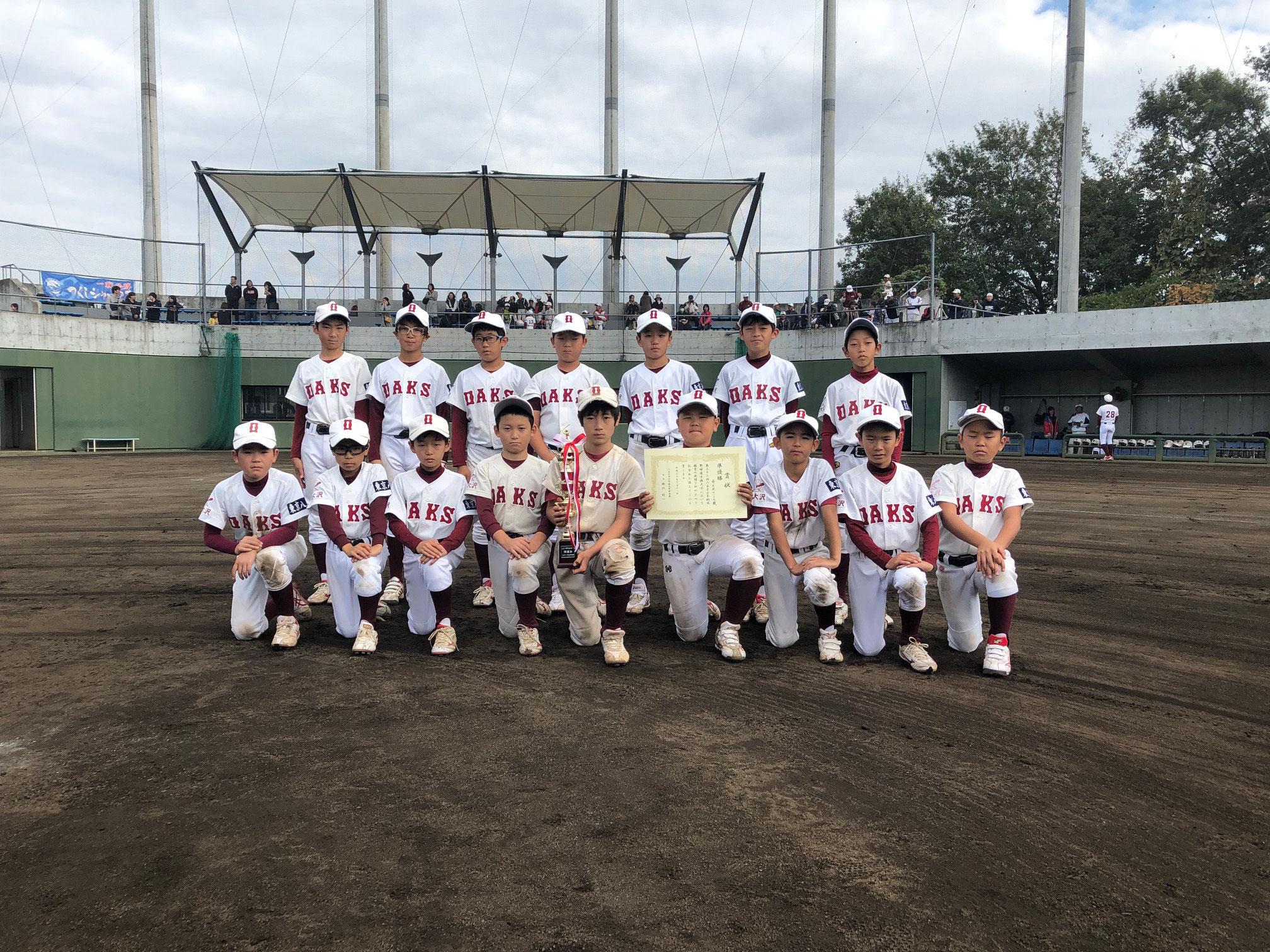 第32回八王子少年軟式野球 選手権大会 準優勝 南大沢オークス 平成30年11月11日