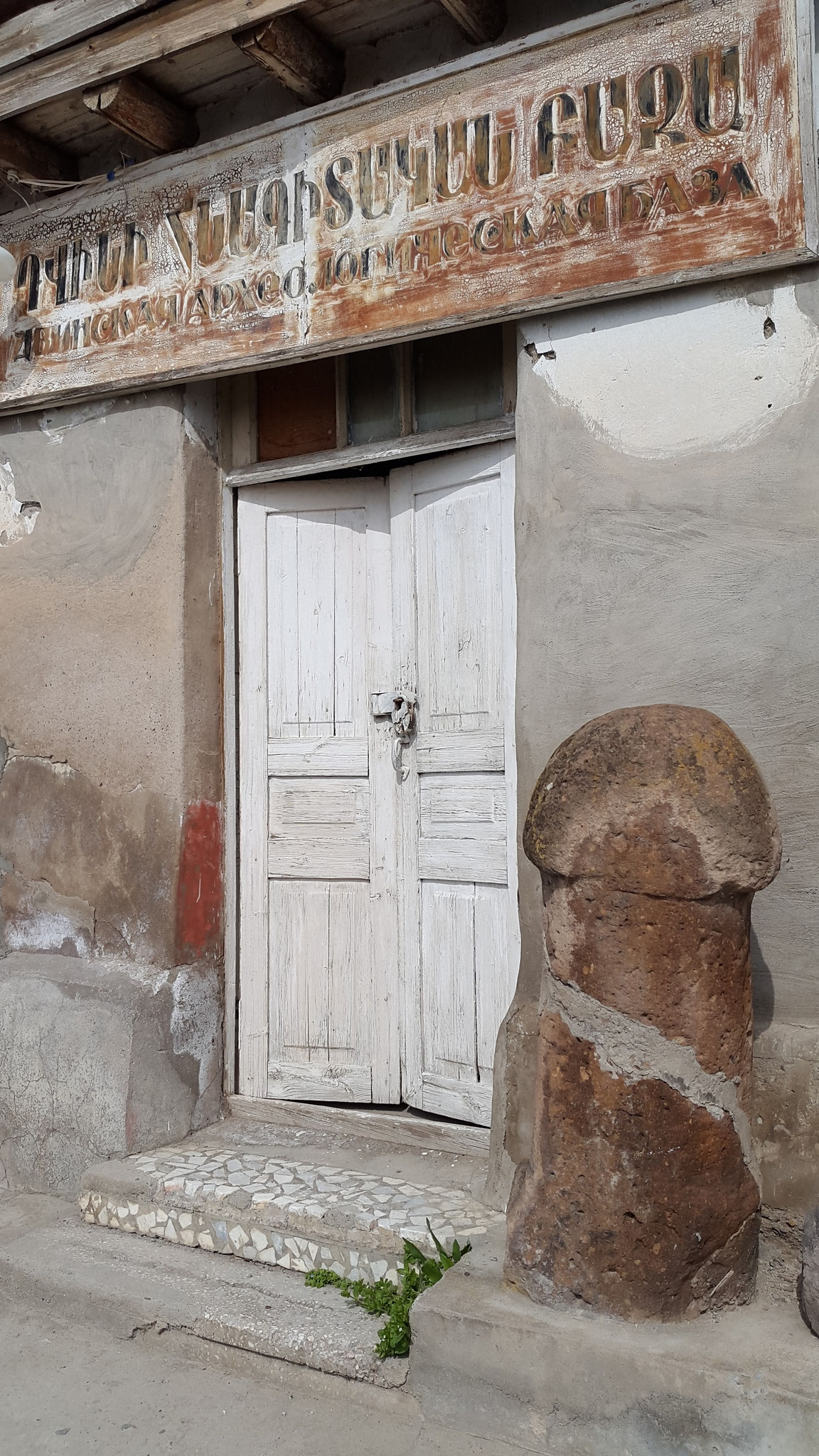 Eingang zum Museum von Dwin - mit einem römischen Wegweiser