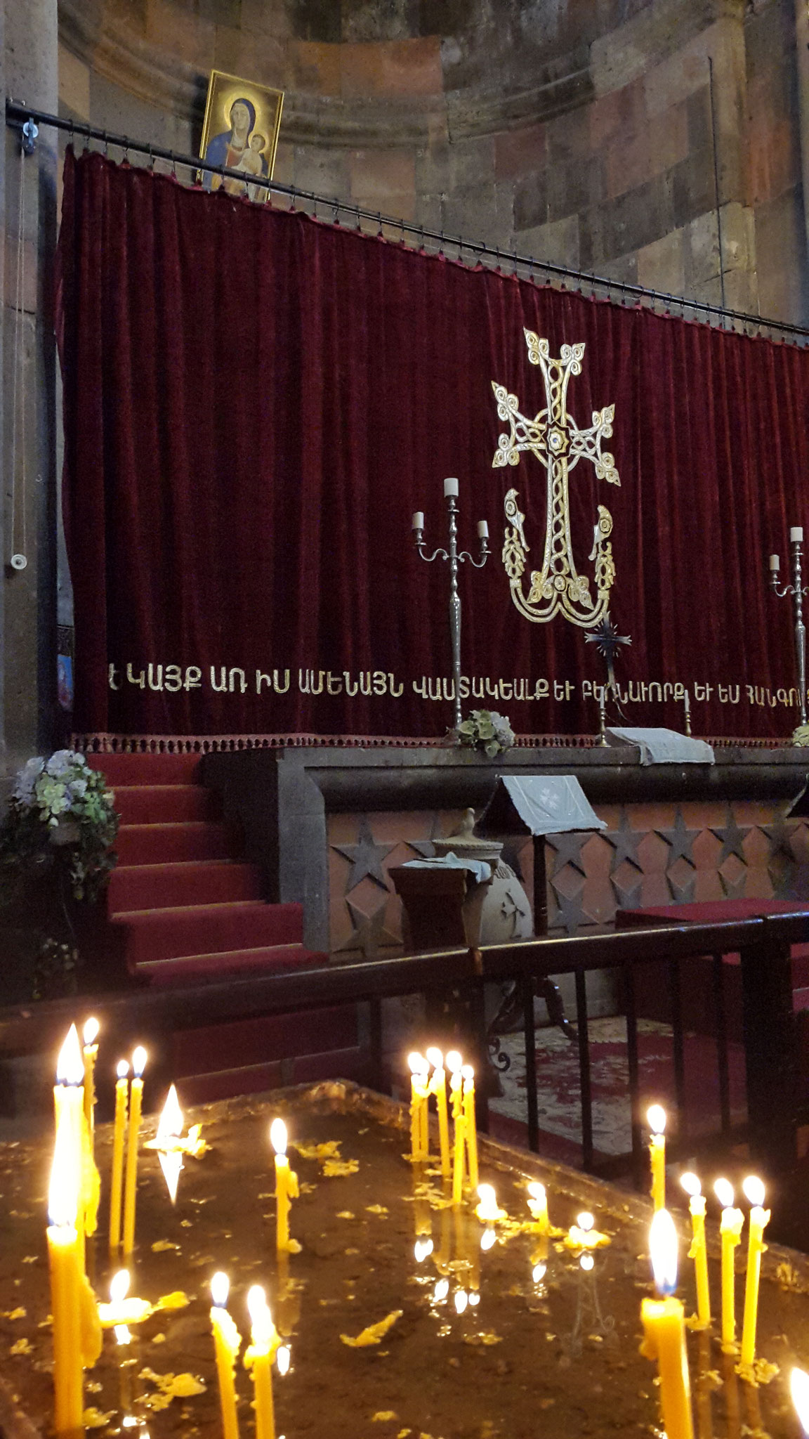 Kirche in der Fastenzeit ...