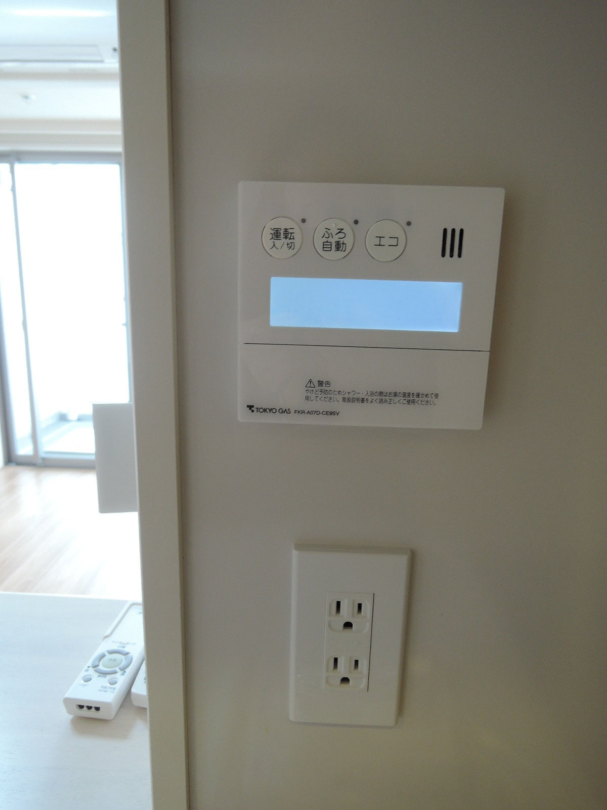 キッチンにお風呂のスイッチがあります。便利