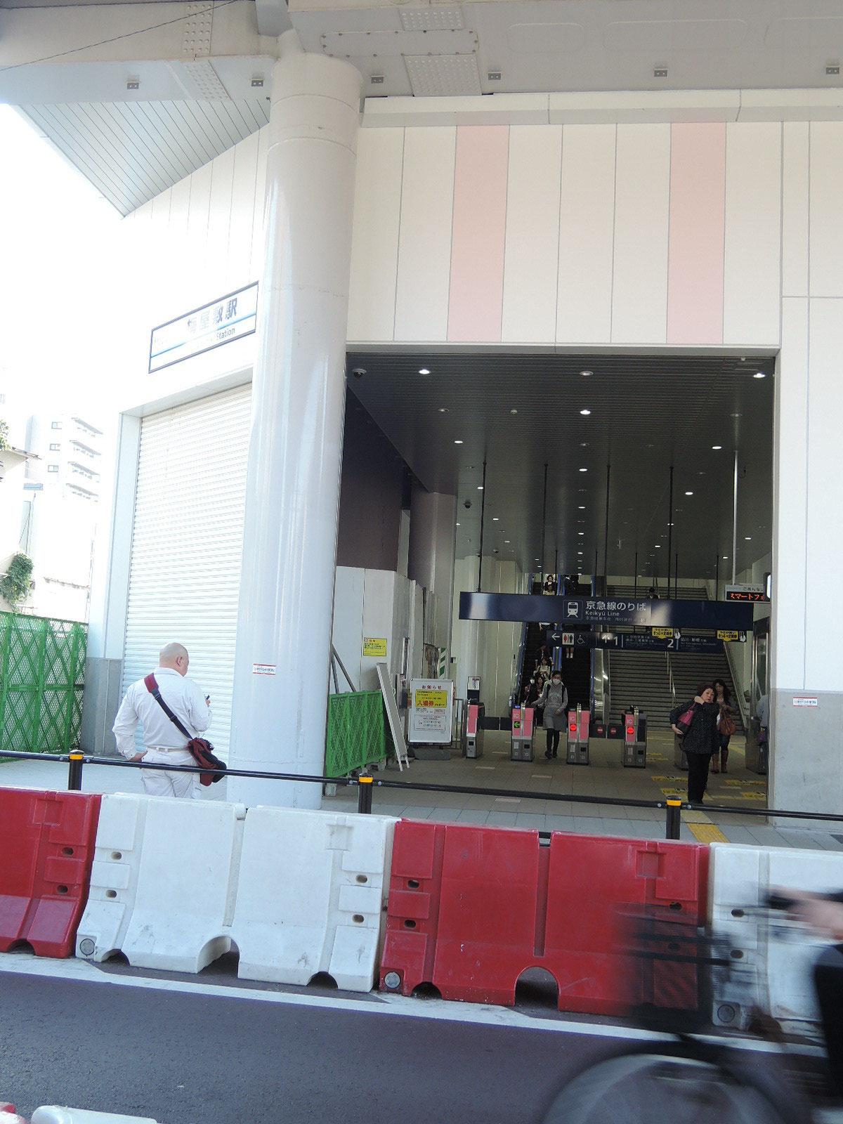 梅屋敷駅。駅近辺はただ今整備中です