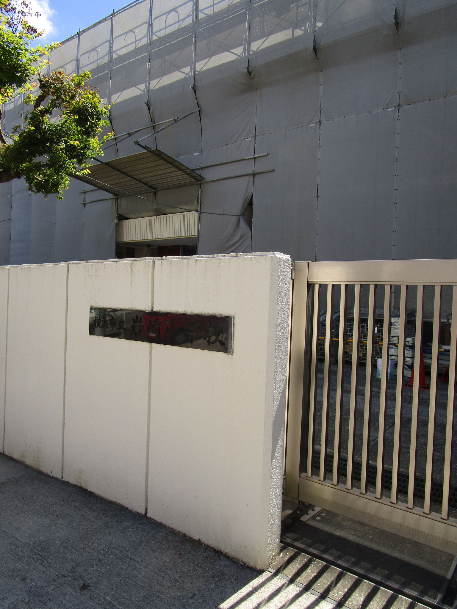 マンションから徒歩で約5分の岩崎小学校
