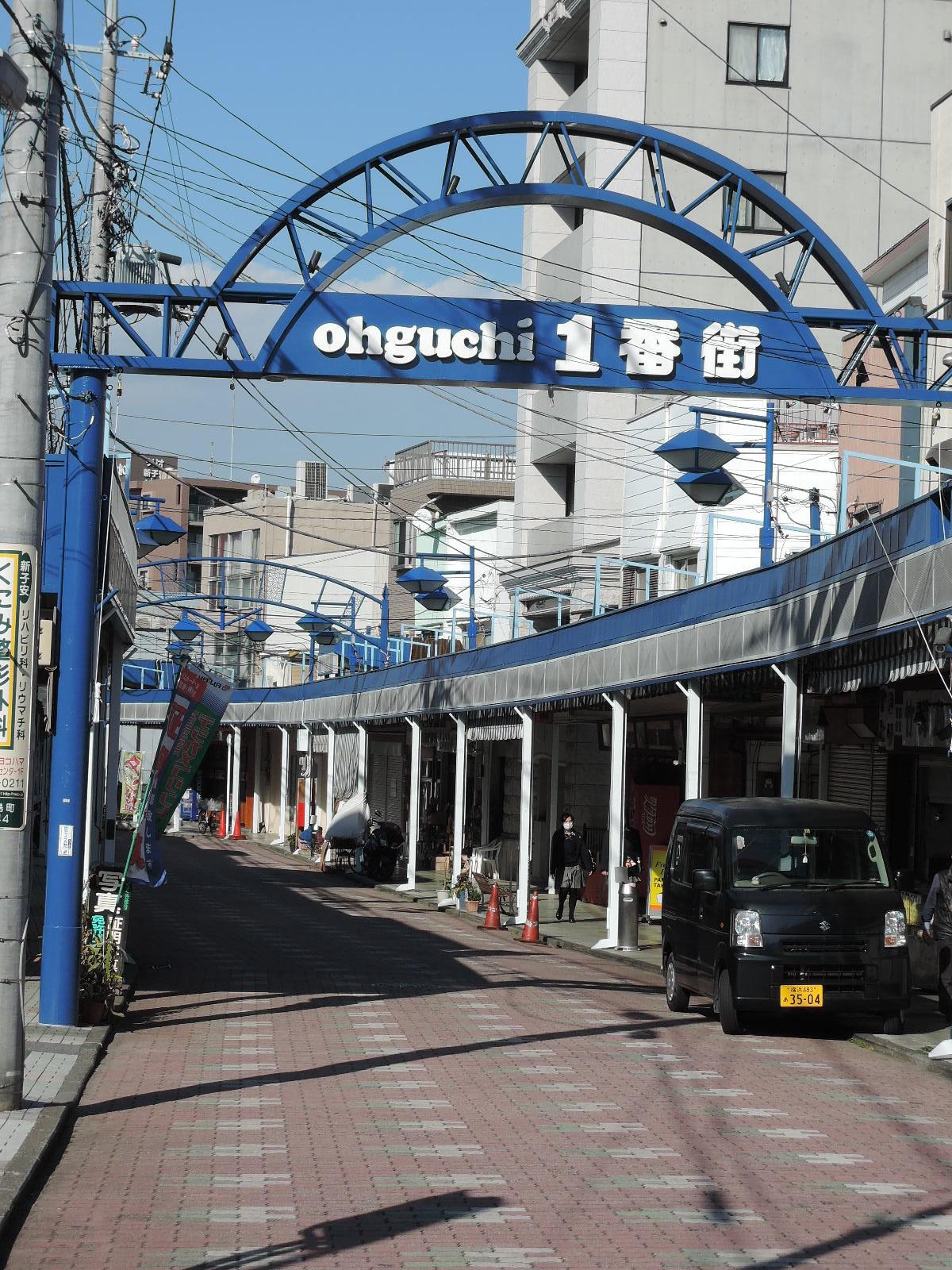 商店街は京浜急行線「子安」駅近くまで続きました