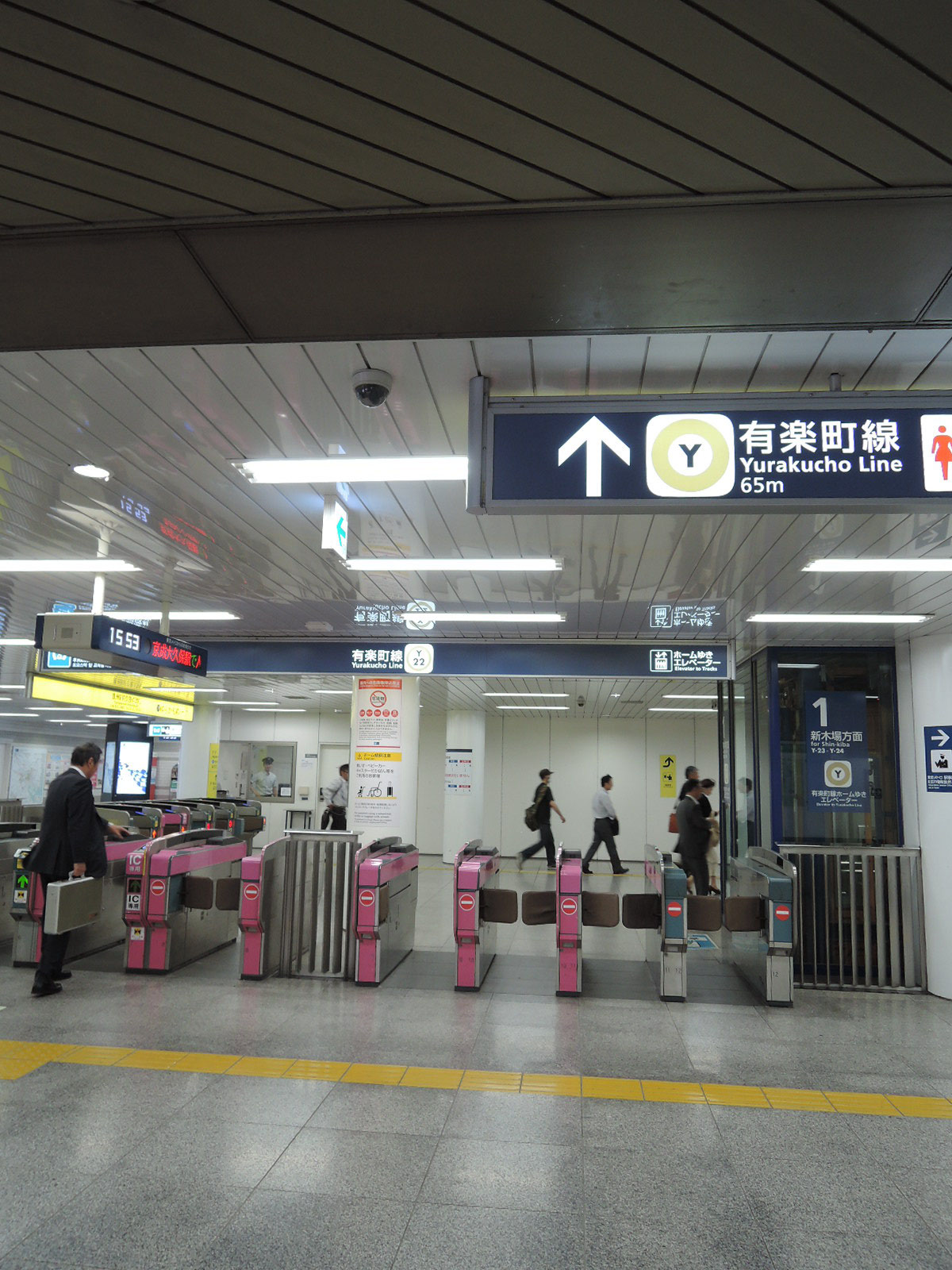 最寄駅は東京メトロ有楽町線「豊洲」駅