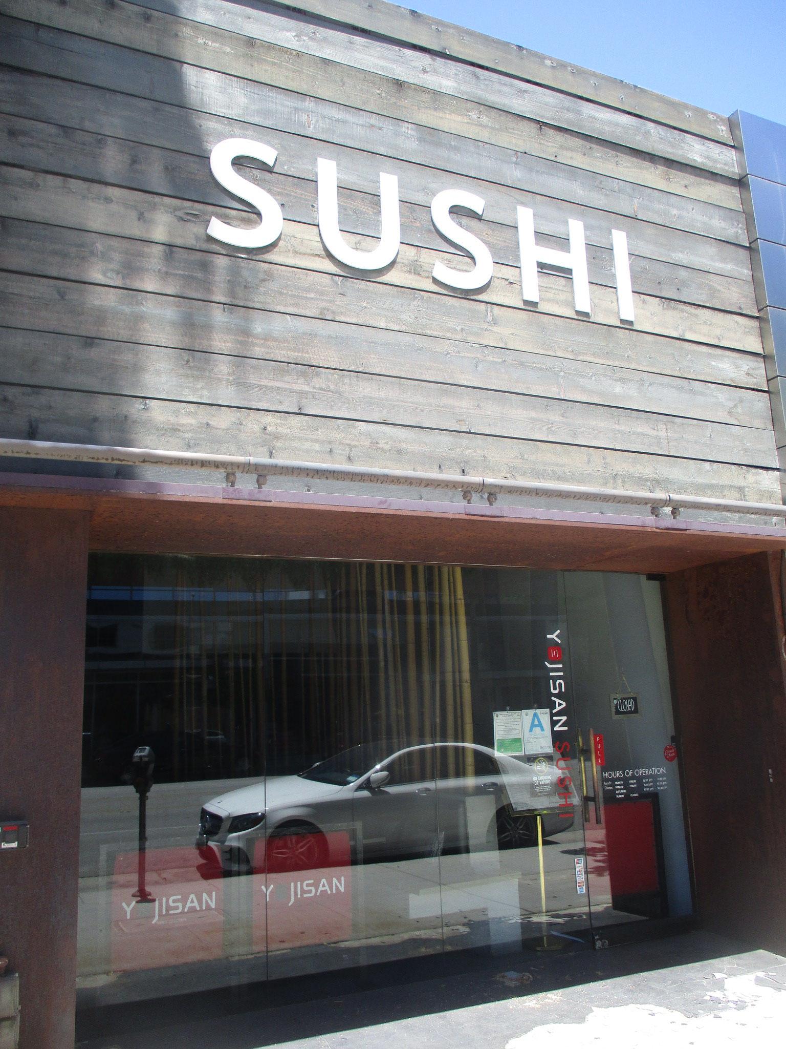 旧Katsu  Restaurant