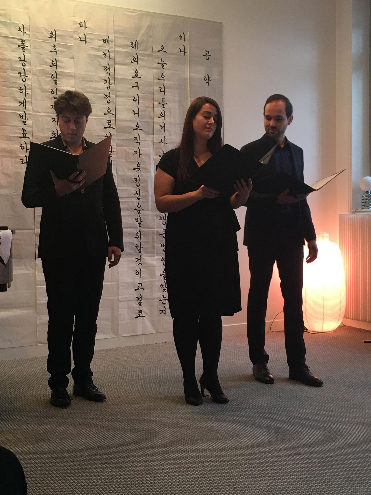 Gabrielle Savelli (Mezzo-soprano), Benjamin Cantelé (Ténor), Aurélien Pernay (Baryton basse).