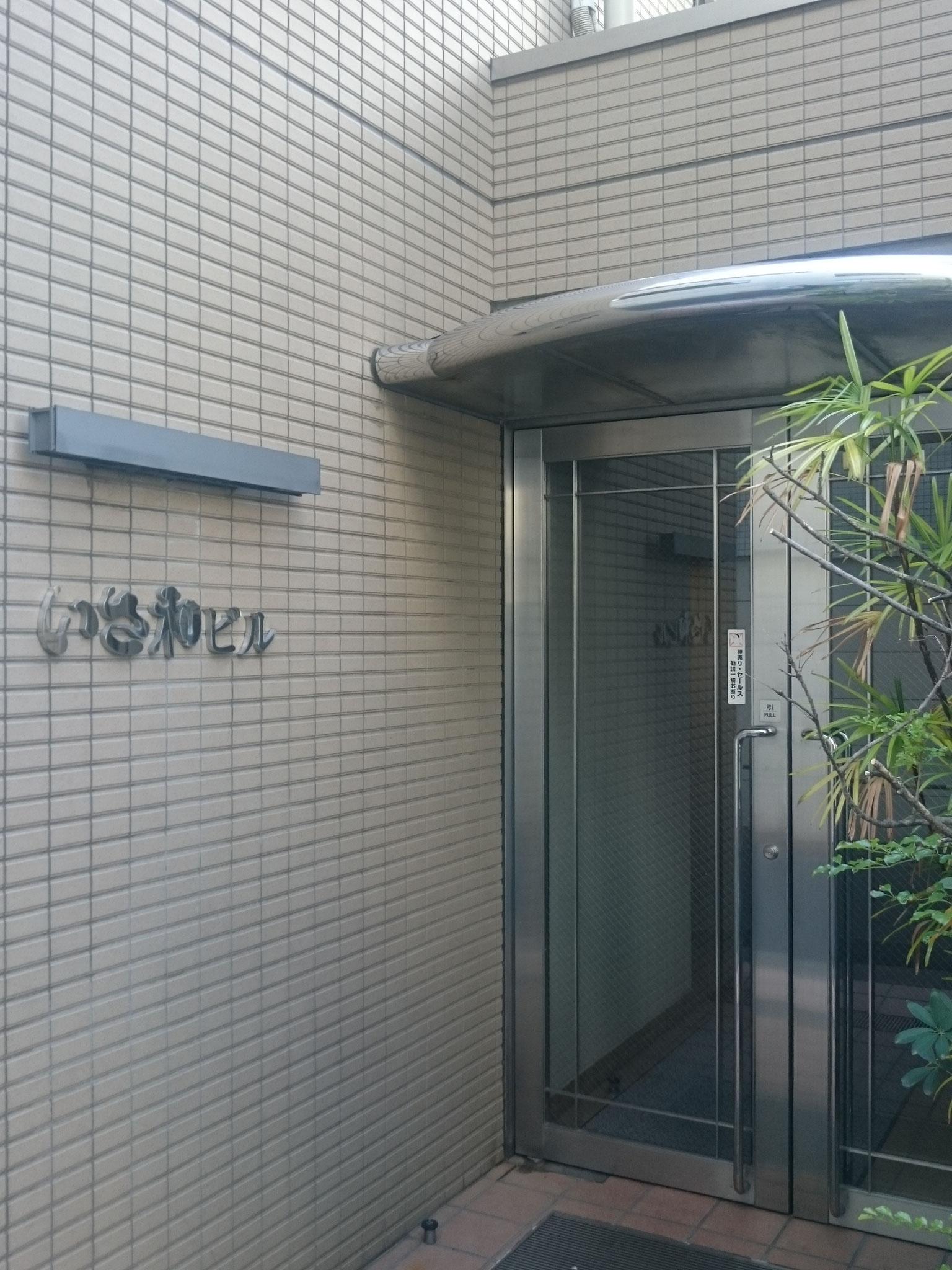 中のエレベーターを3階で降りて左側です。