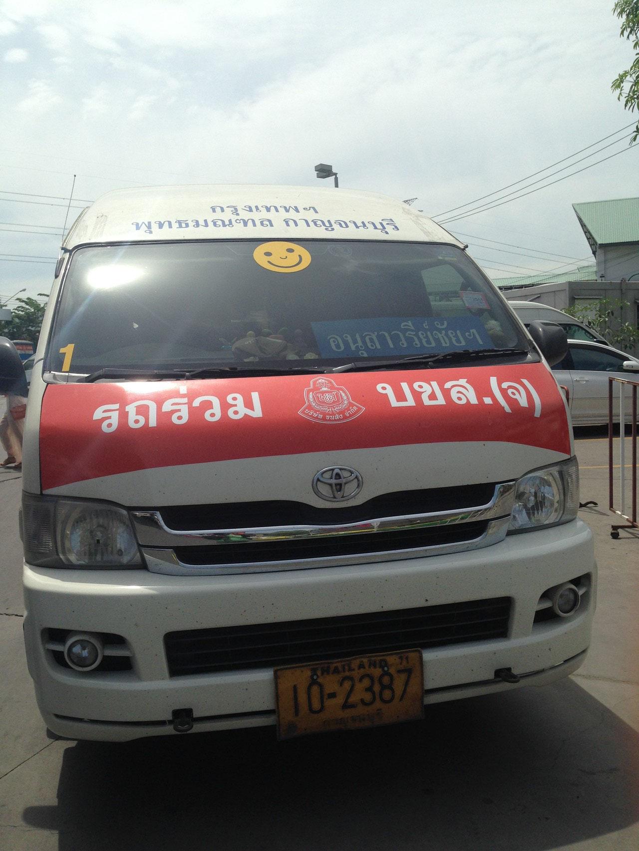バンコクから3時間ミニバスでカンチャナブリまで移動