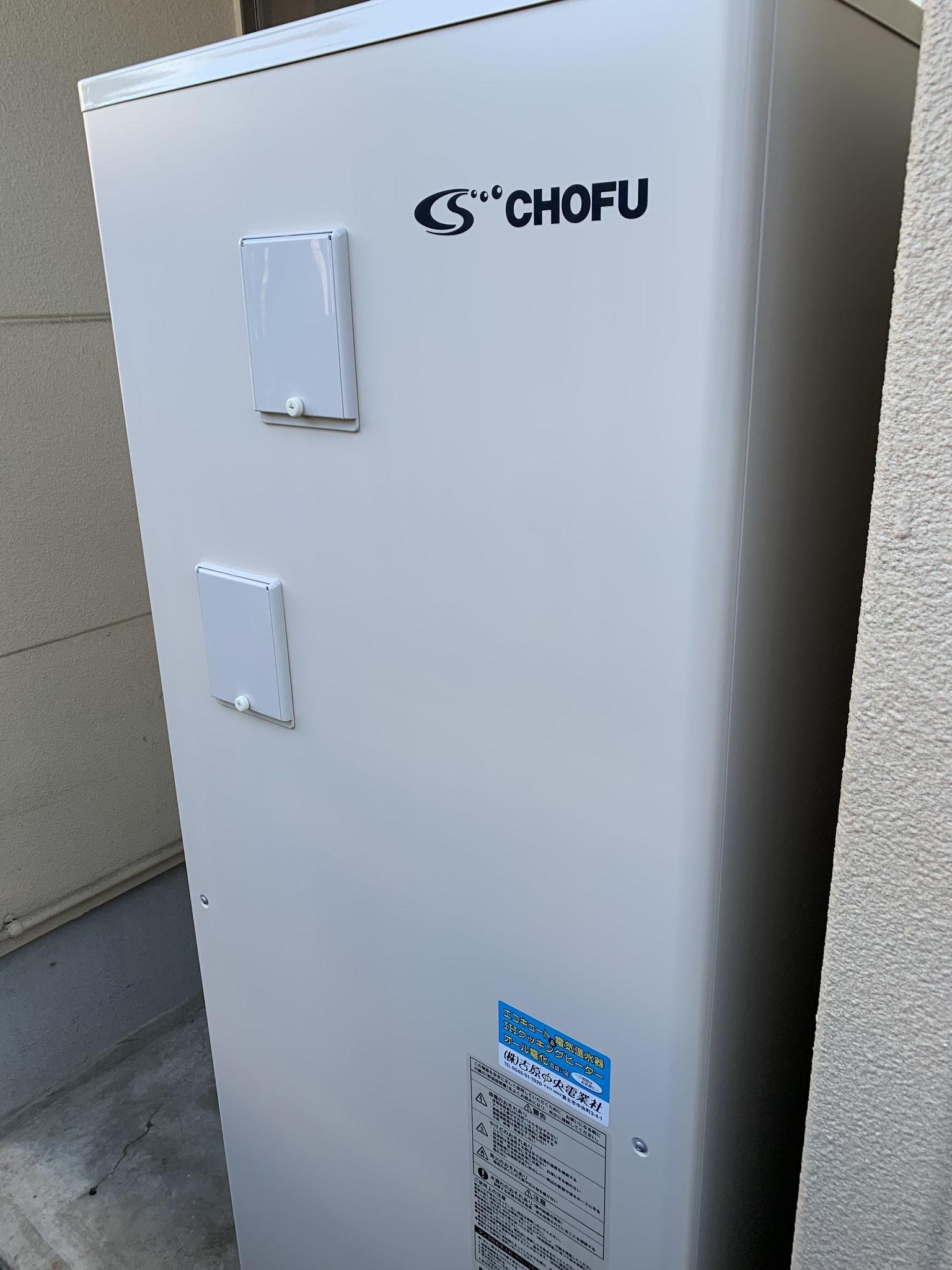 富士市 長府製作所 フルオート電気温水器交換工事