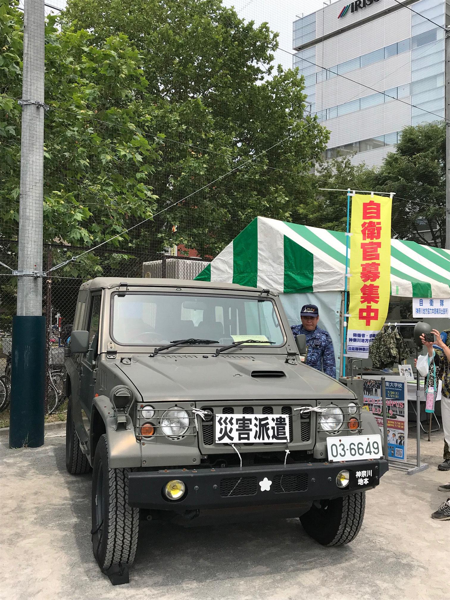 自衛隊車両は子供達の撮影スポット
