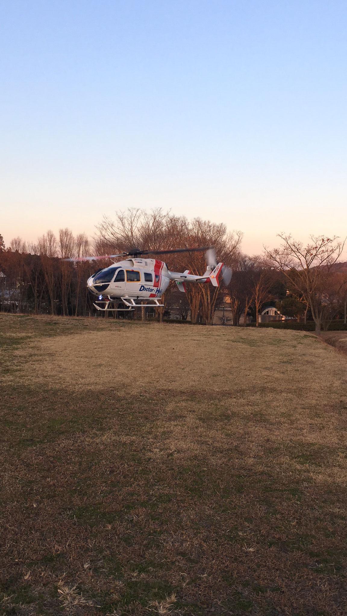 Eurocopter EC145 C2 DOCTOR HELI
