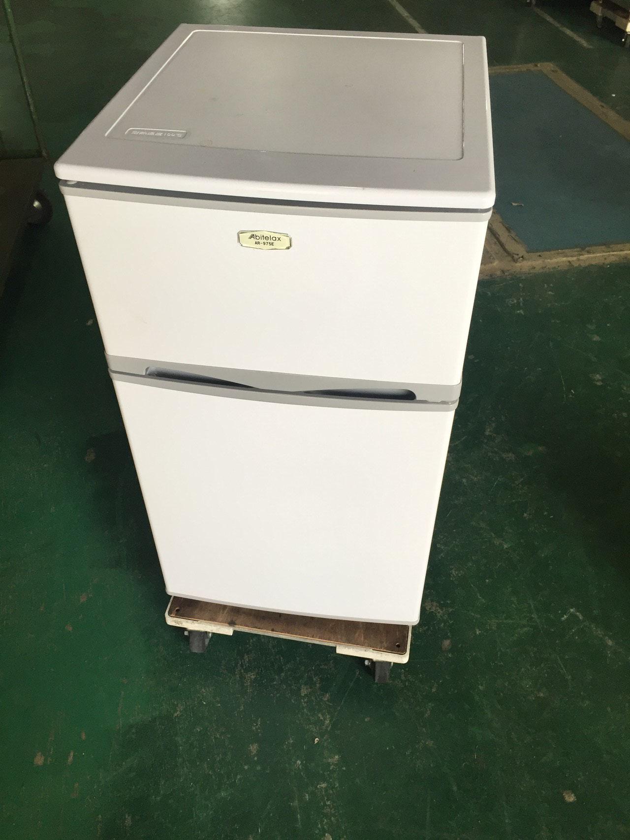 アビテラックス冷蔵庫