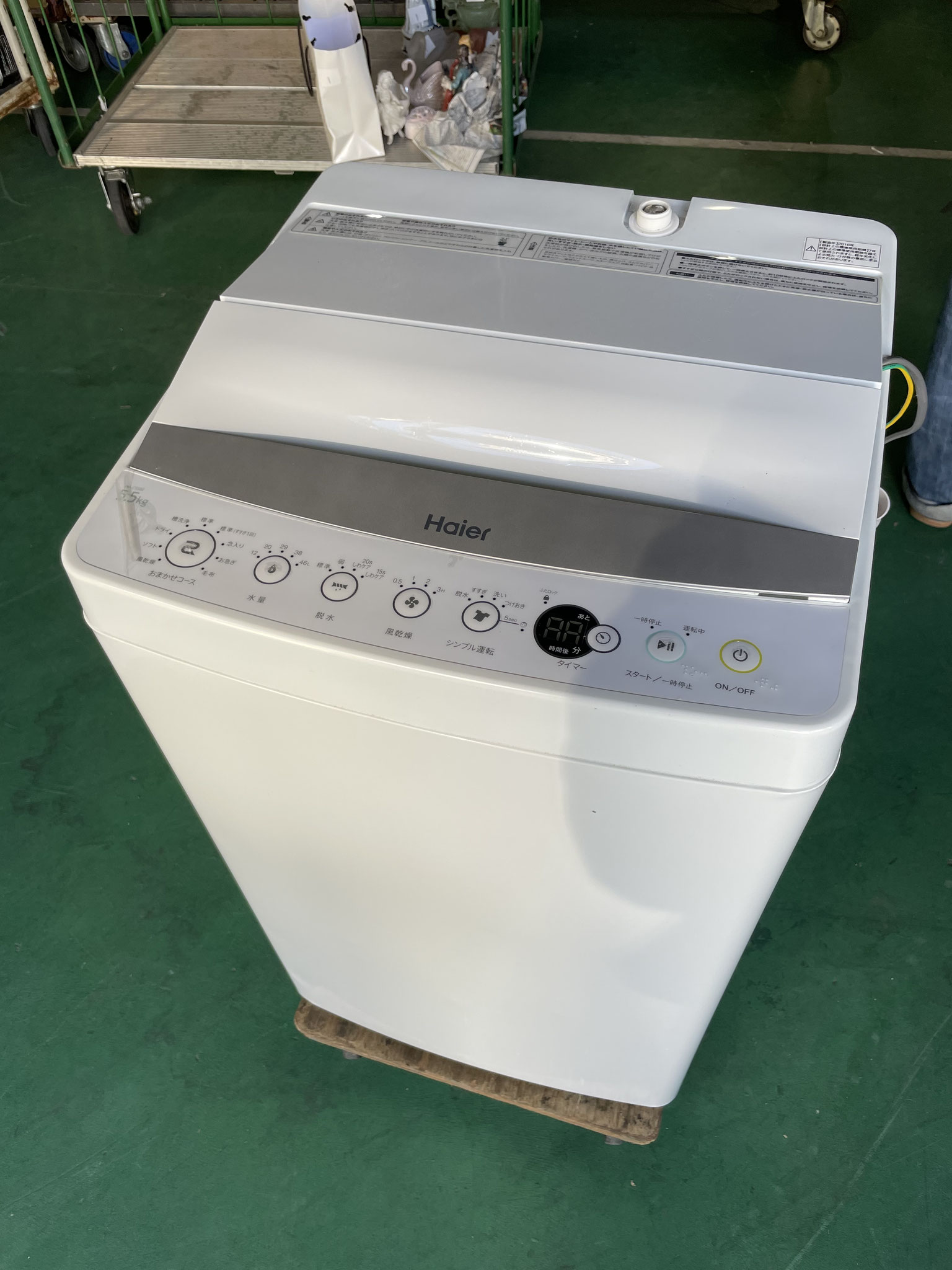 ハイアール洗濯機