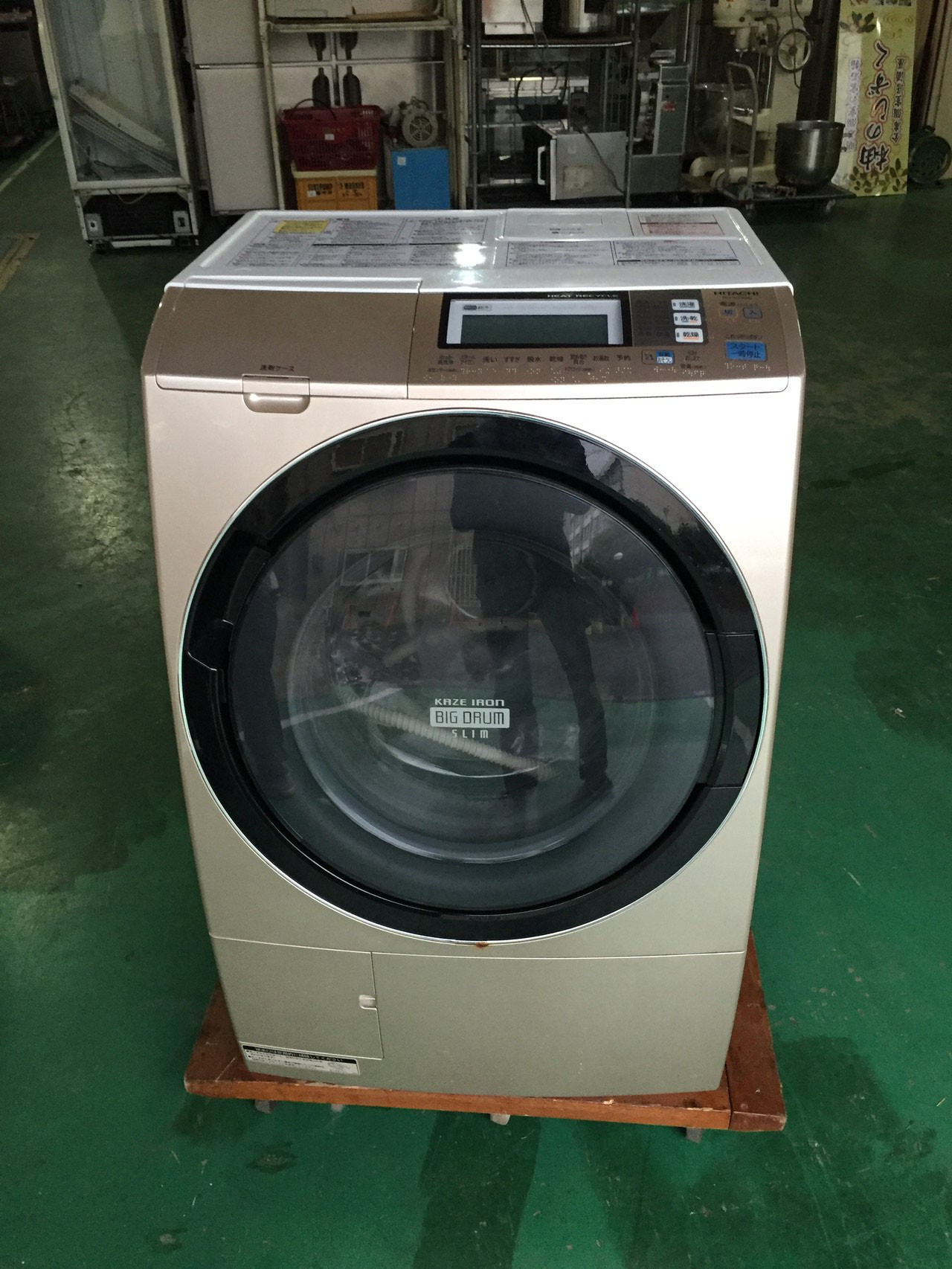 日立ドラム式洗濯機