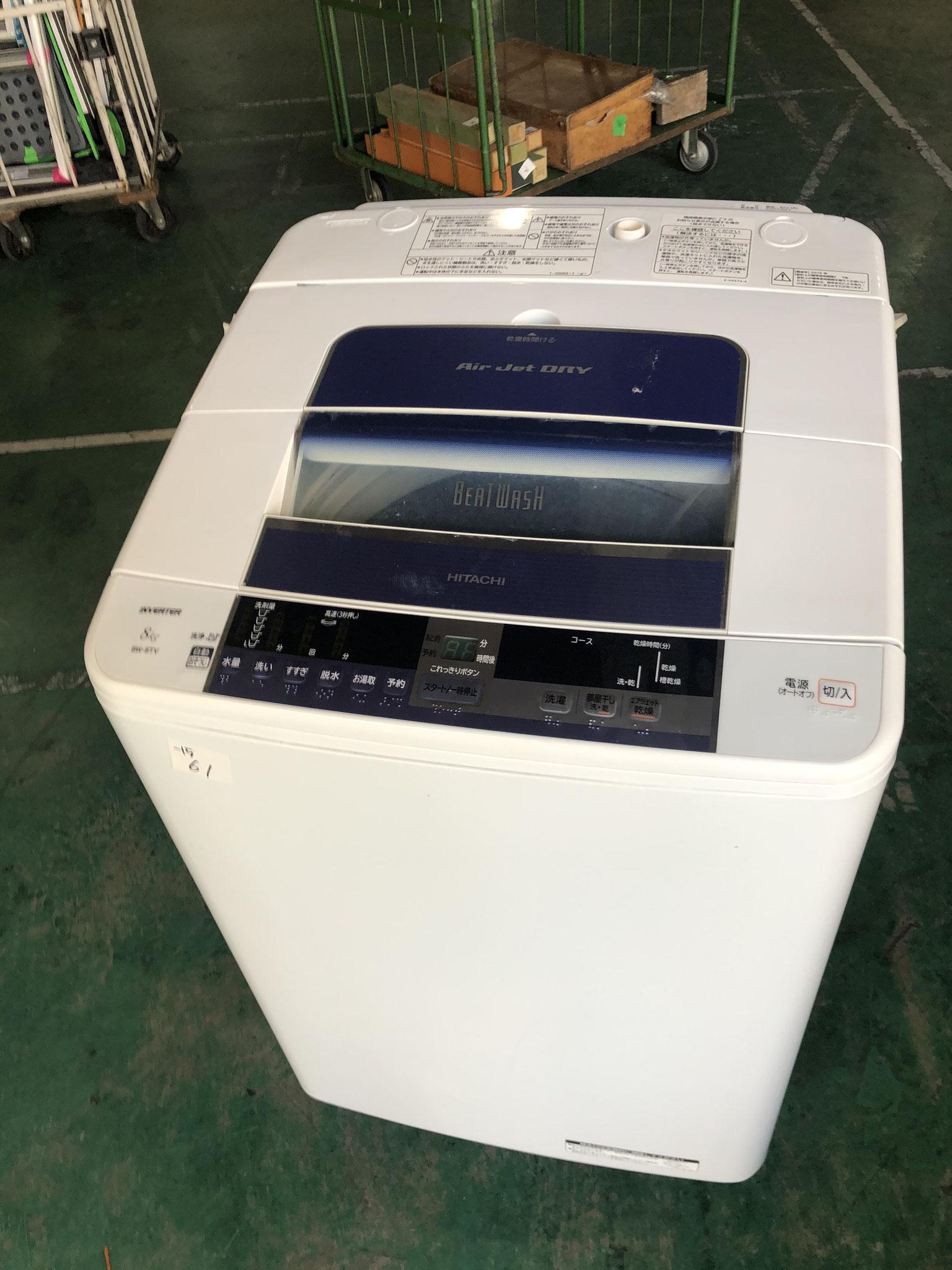 日立洗濯機8kg