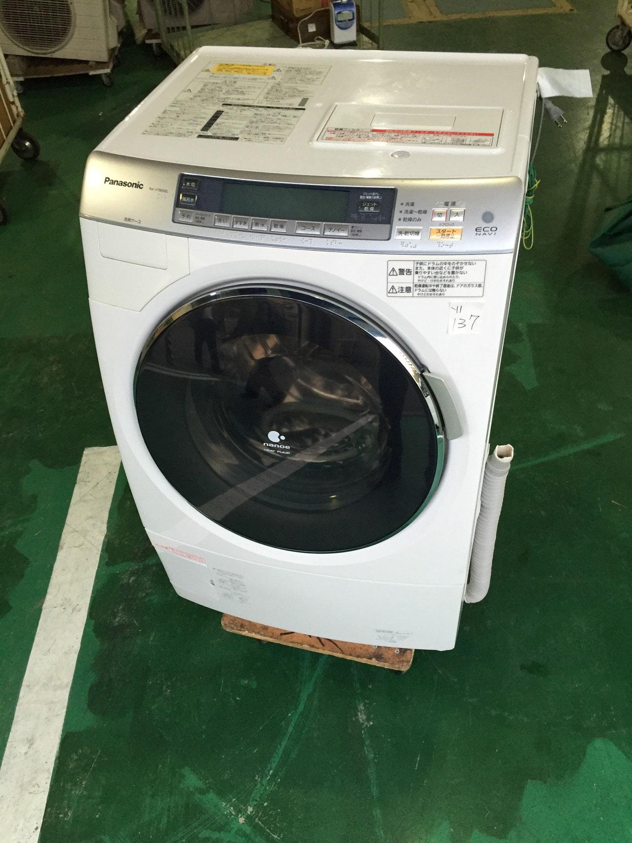Panasonicドラム式洗濯機