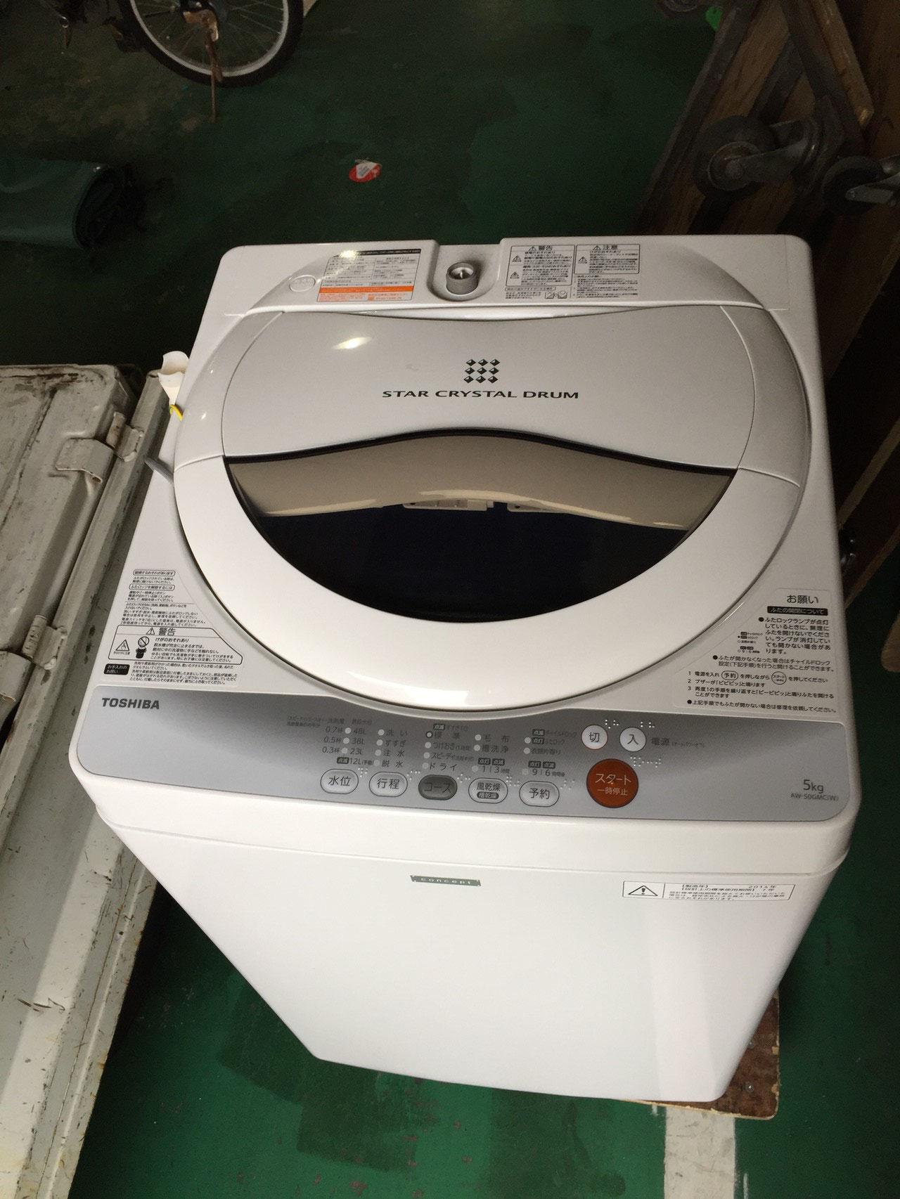 TOSHIBA洗濯機14年製