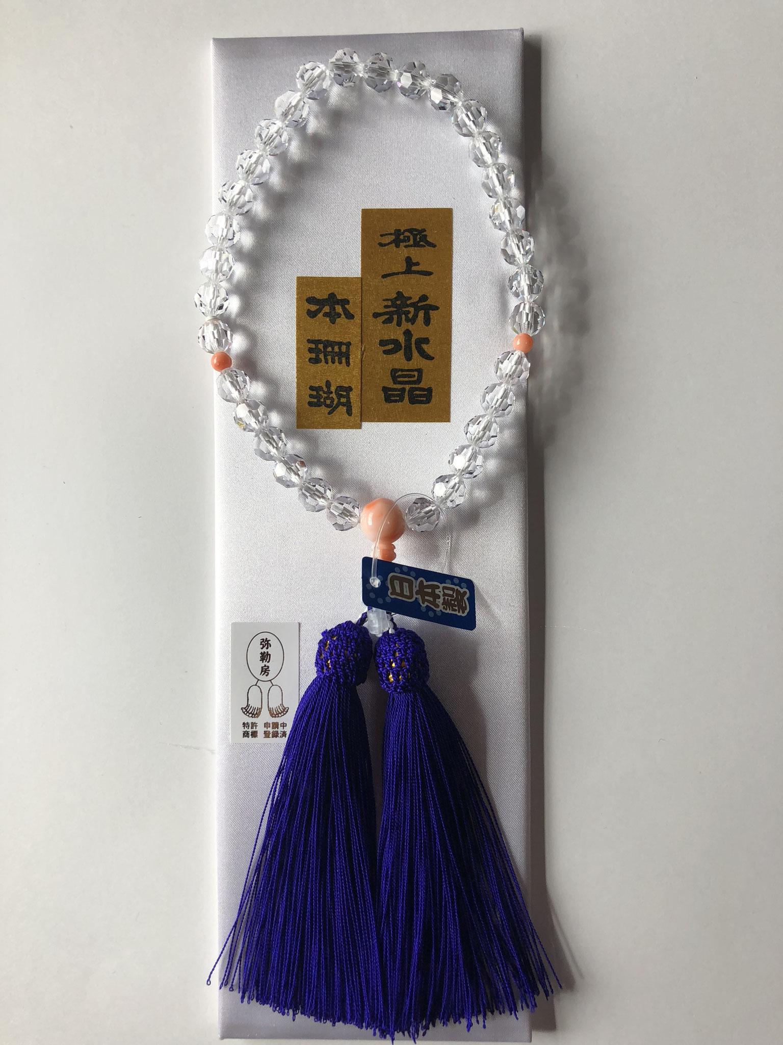新水晶 本珊瑚 略式数珠